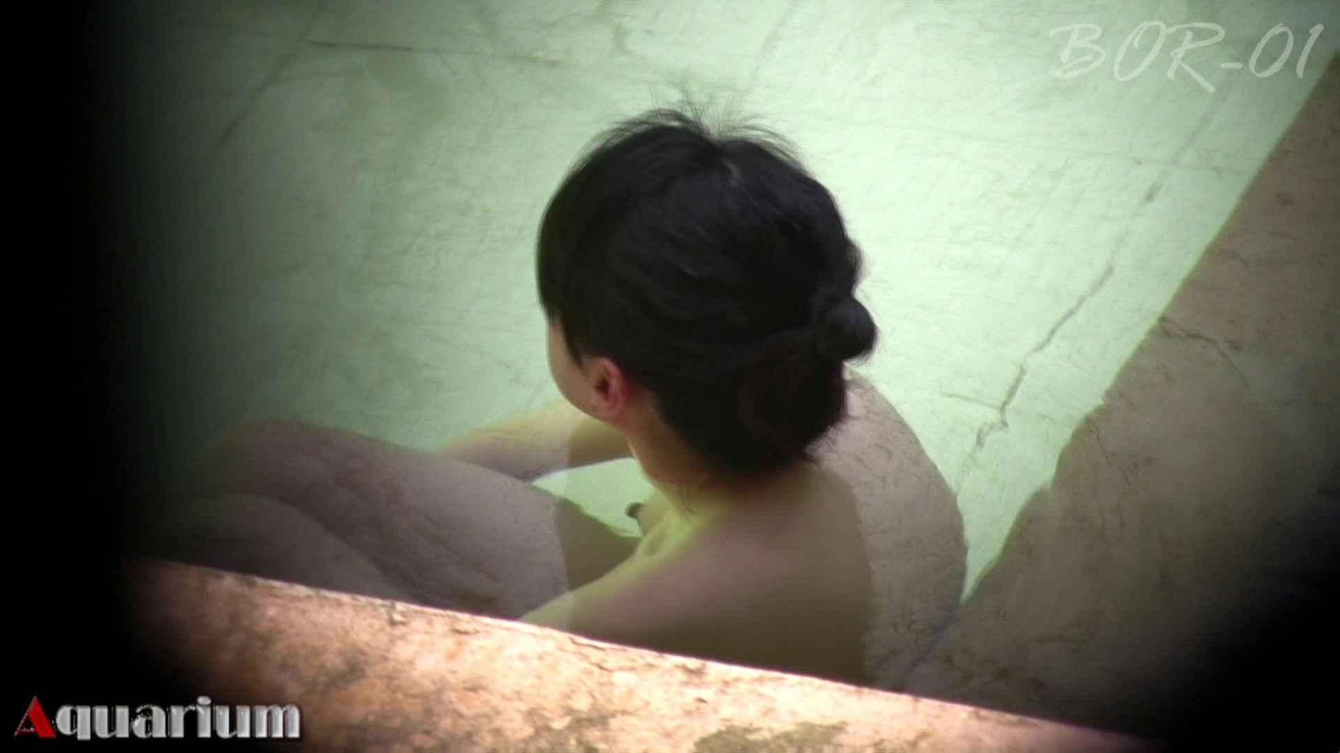 Aquaな露天風呂Vol.461 エッチな盗撮 AV無料動画キャプチャ 108pic 79