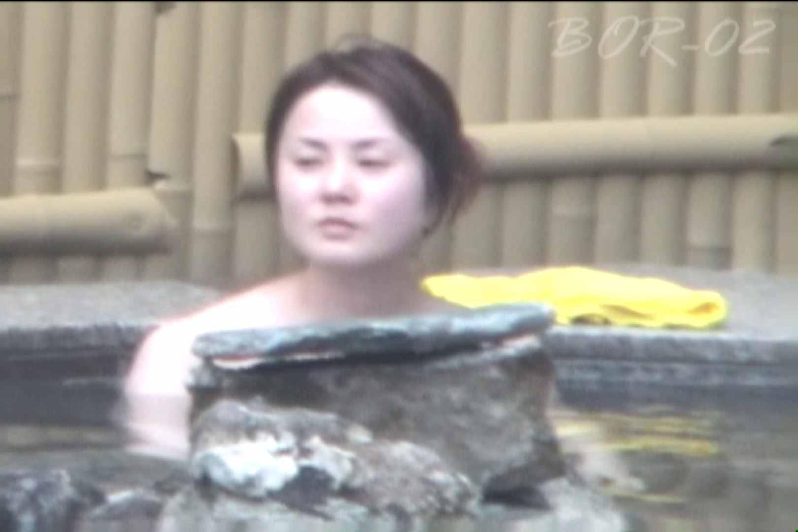 Aquaな露天風呂Vol.474 0 | HなOL  113pic 1