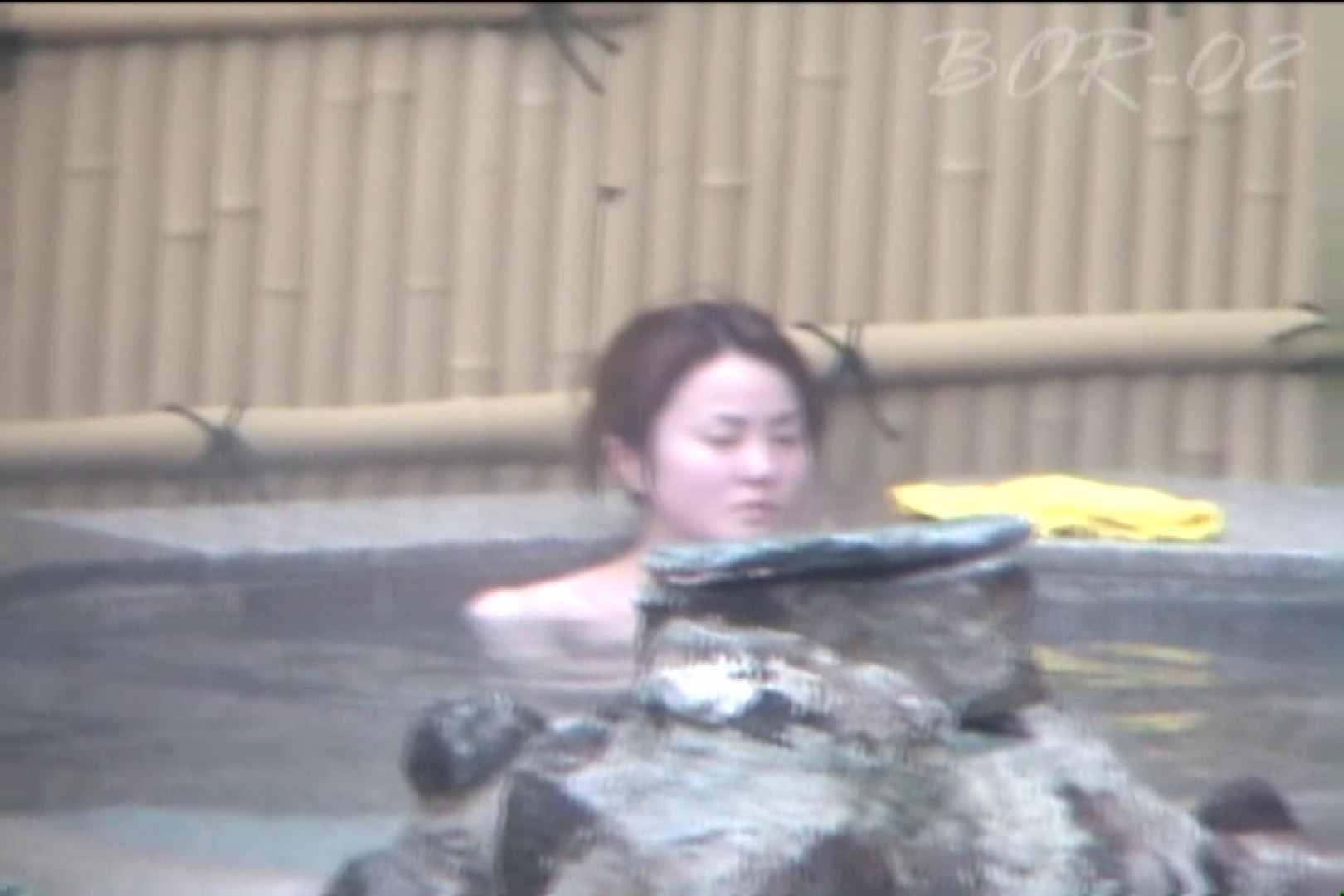 Aquaな露天風呂Vol.474 0 | HなOL  113pic 45
