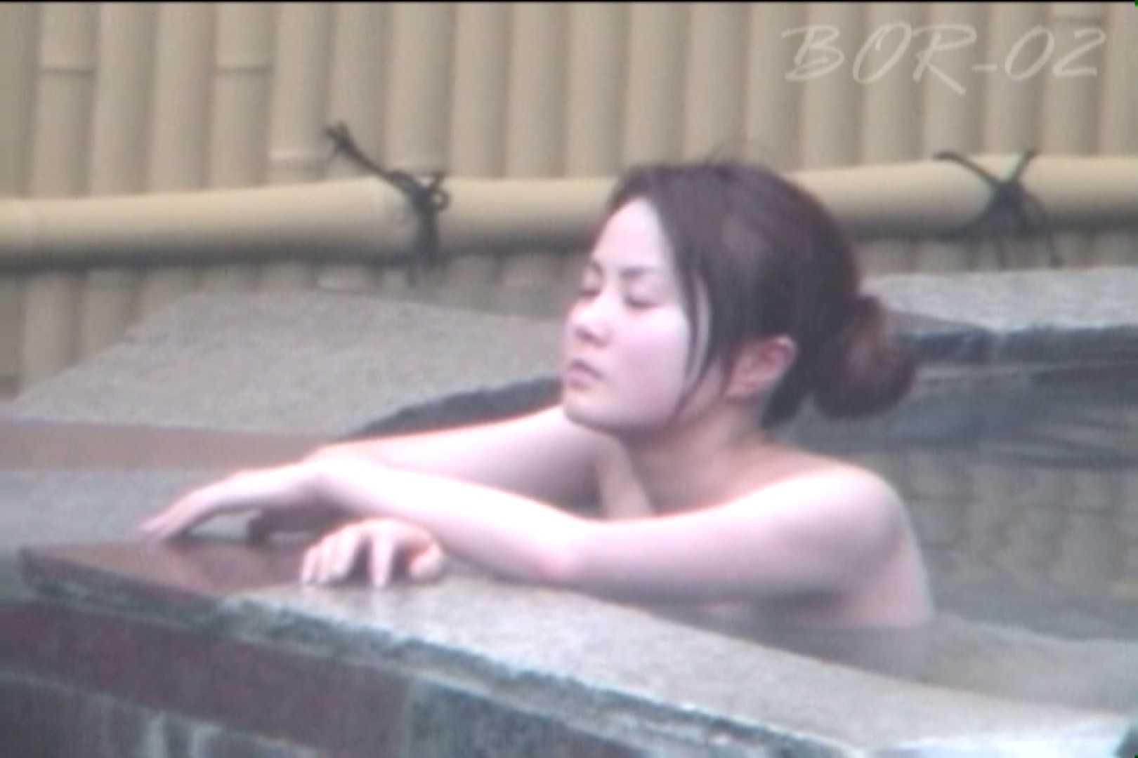 Aquaな露天風呂Vol.474 0 | HなOL  113pic 61