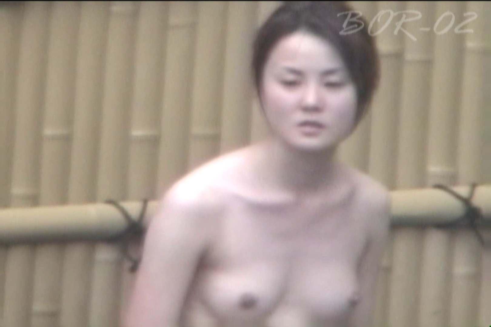 Aquaな露天風呂Vol.474 0 | HなOL  113pic 69