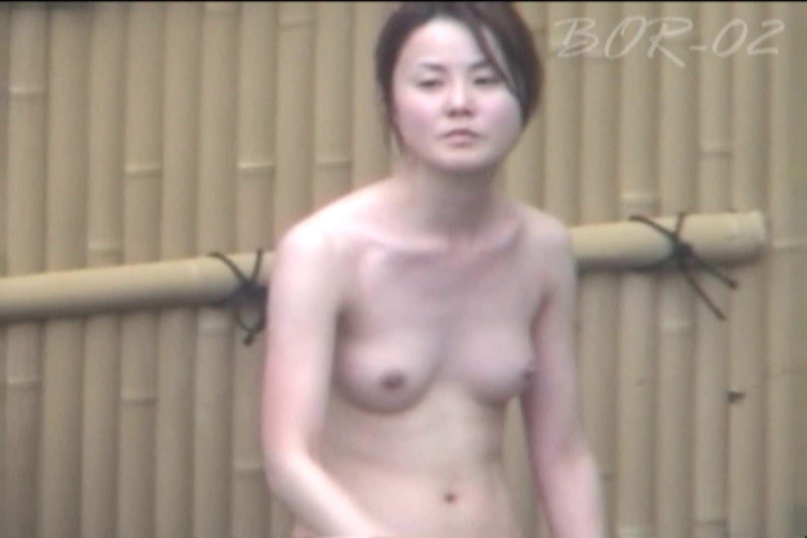 Aquaな露天風呂Vol.474 0 | HなOL  113pic 77