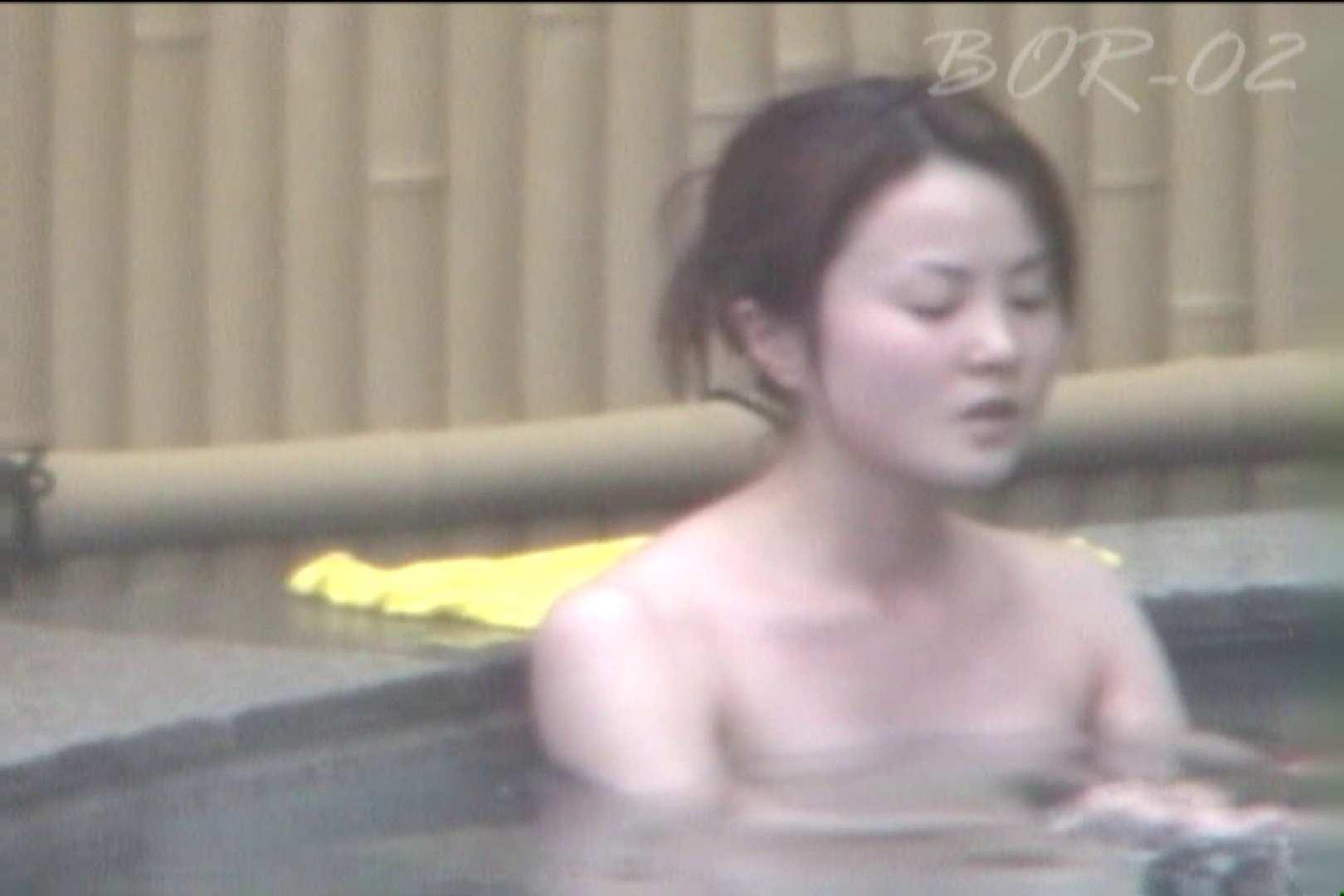Aquaな露天風呂Vol.474 露天 AV動画キャプチャ 113pic 91
