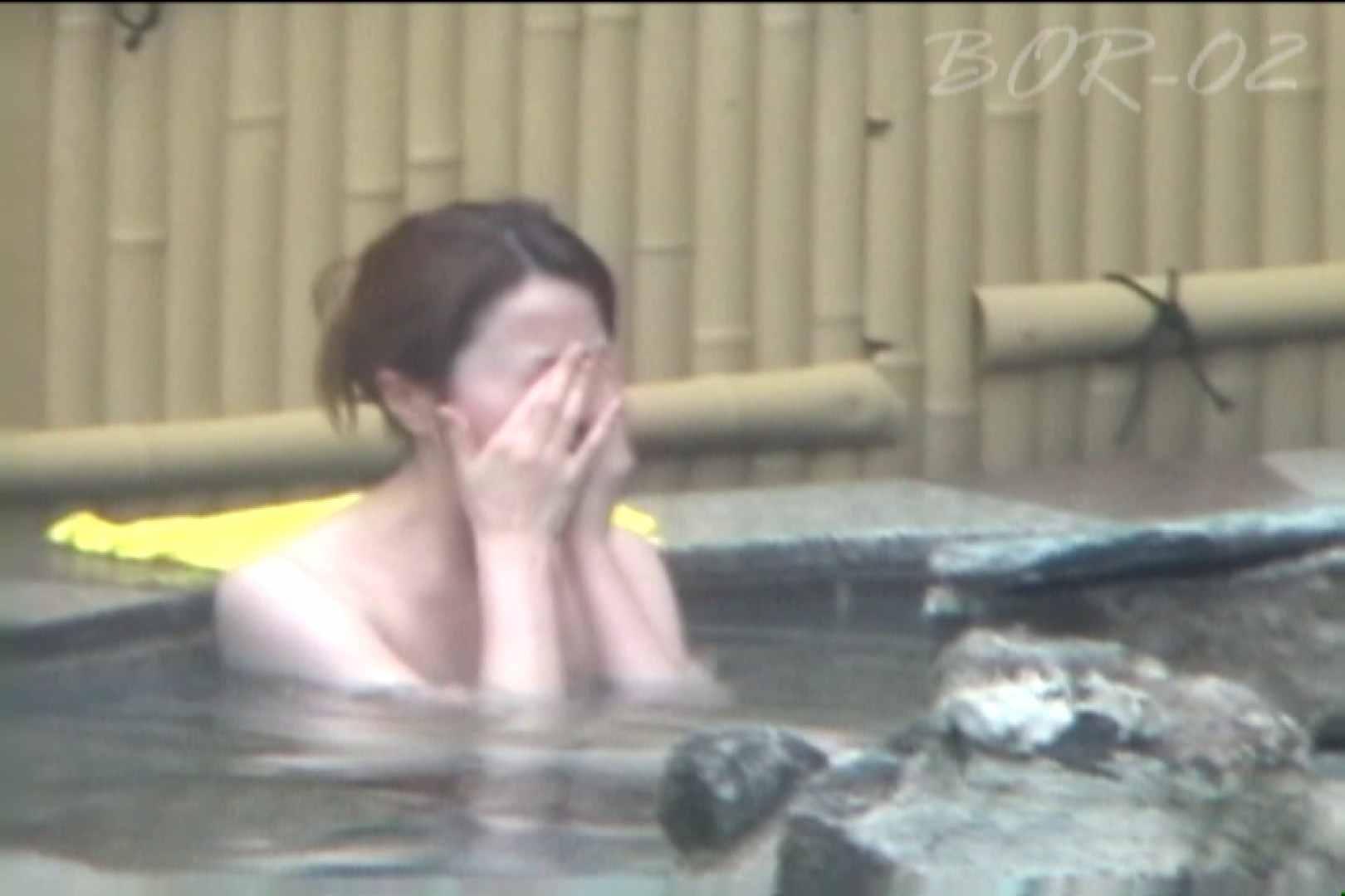 Aquaな露天風呂Vol.474 露天 AV動画キャプチャ 113pic 95