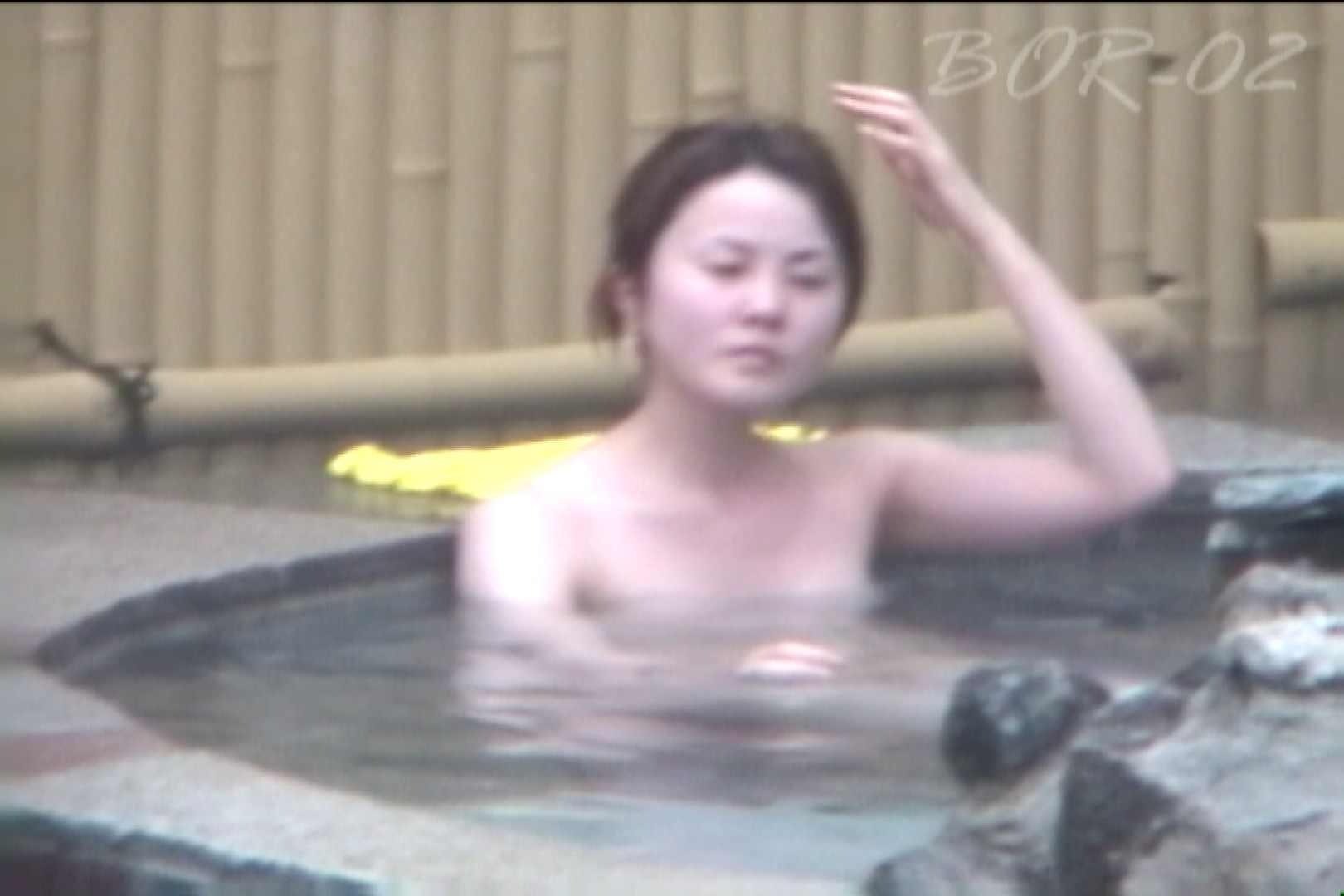 Aquaな露天風呂Vol.474 0 | HなOL  113pic 97