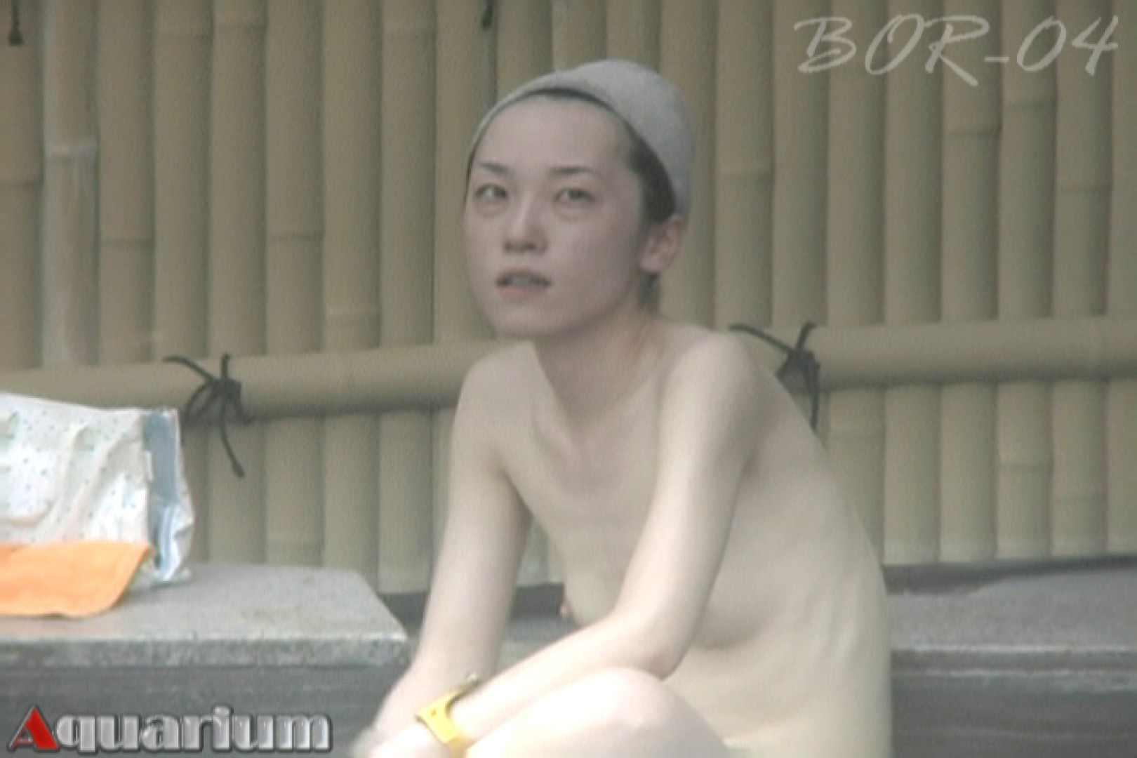 Aquaな露天風呂Vol.510 エッチな盗撮 オマンコ無修正動画無料 110pic 75