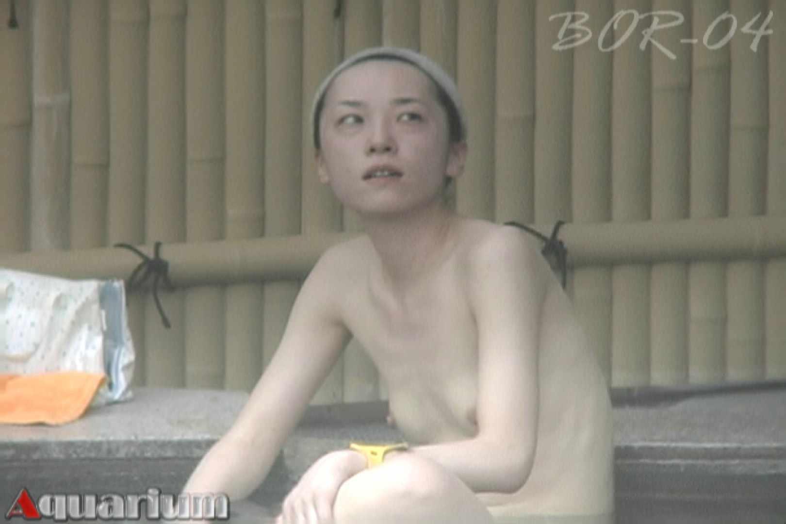 Aquaな露天風呂Vol.510 HなOL オマンコ無修正動画無料 110pic 78