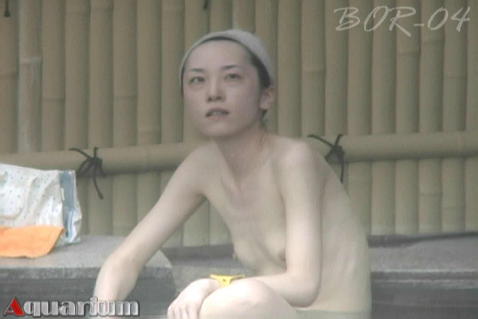 Aquaな露天風呂Vol.510 エッチな盗撮 オマンコ無修正動画無料 110pic 79