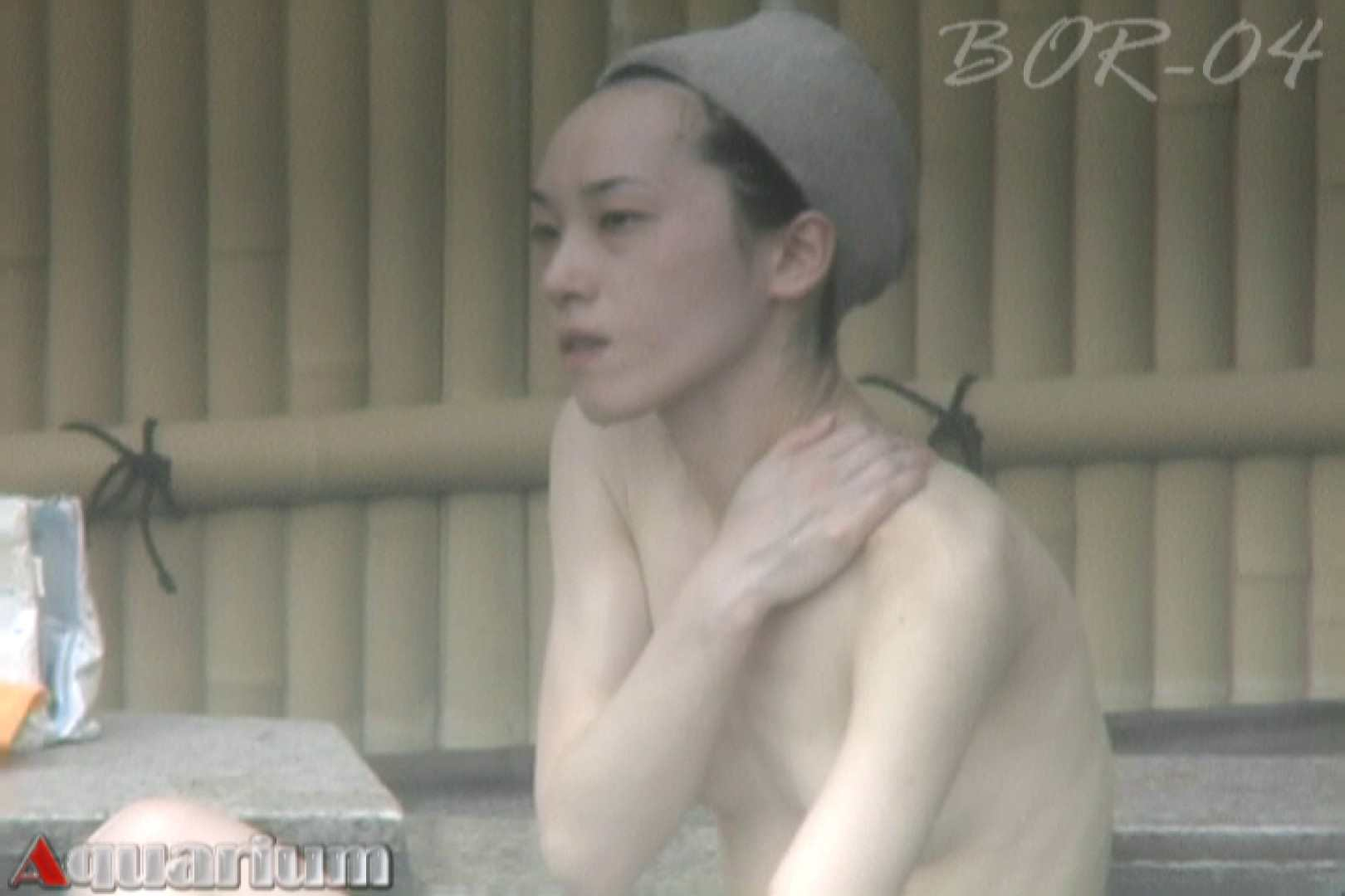 Aquaな露天風呂Vol.510 HなOL オマンコ無修正動画無料 110pic 102