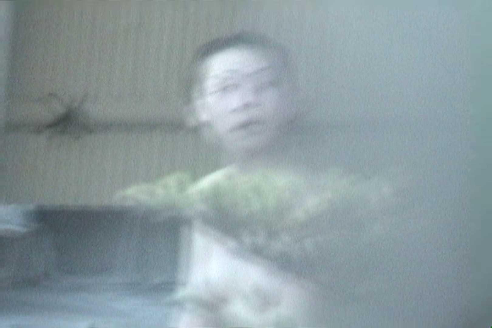 Aquaな露天風呂Vol.643 HなOL 盗撮動画紹介 105pic 72