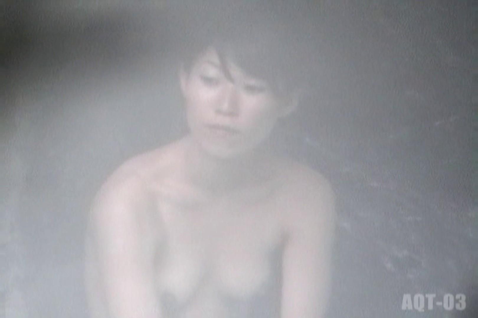 Aquaな露天風呂Vol.734 HなOL 戯れ無修正画像 85pic 34