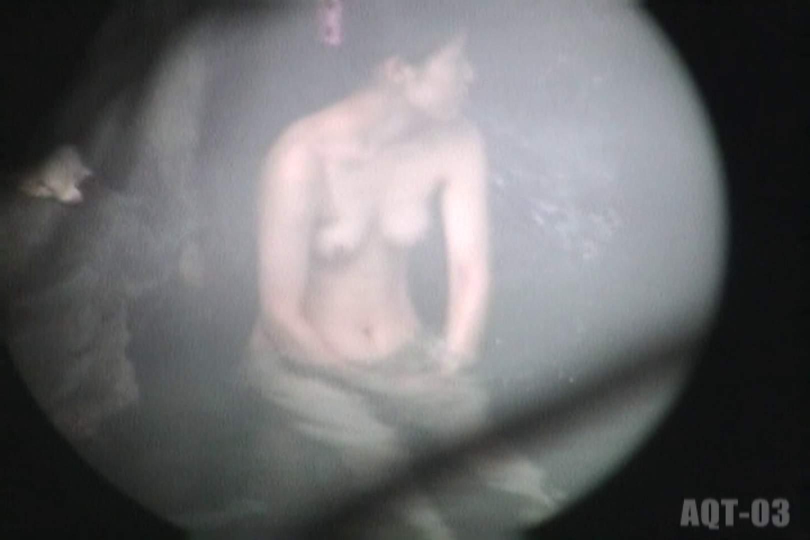 Aquaな露天風呂Vol.734 0 | エッチな盗撮  85pic 37