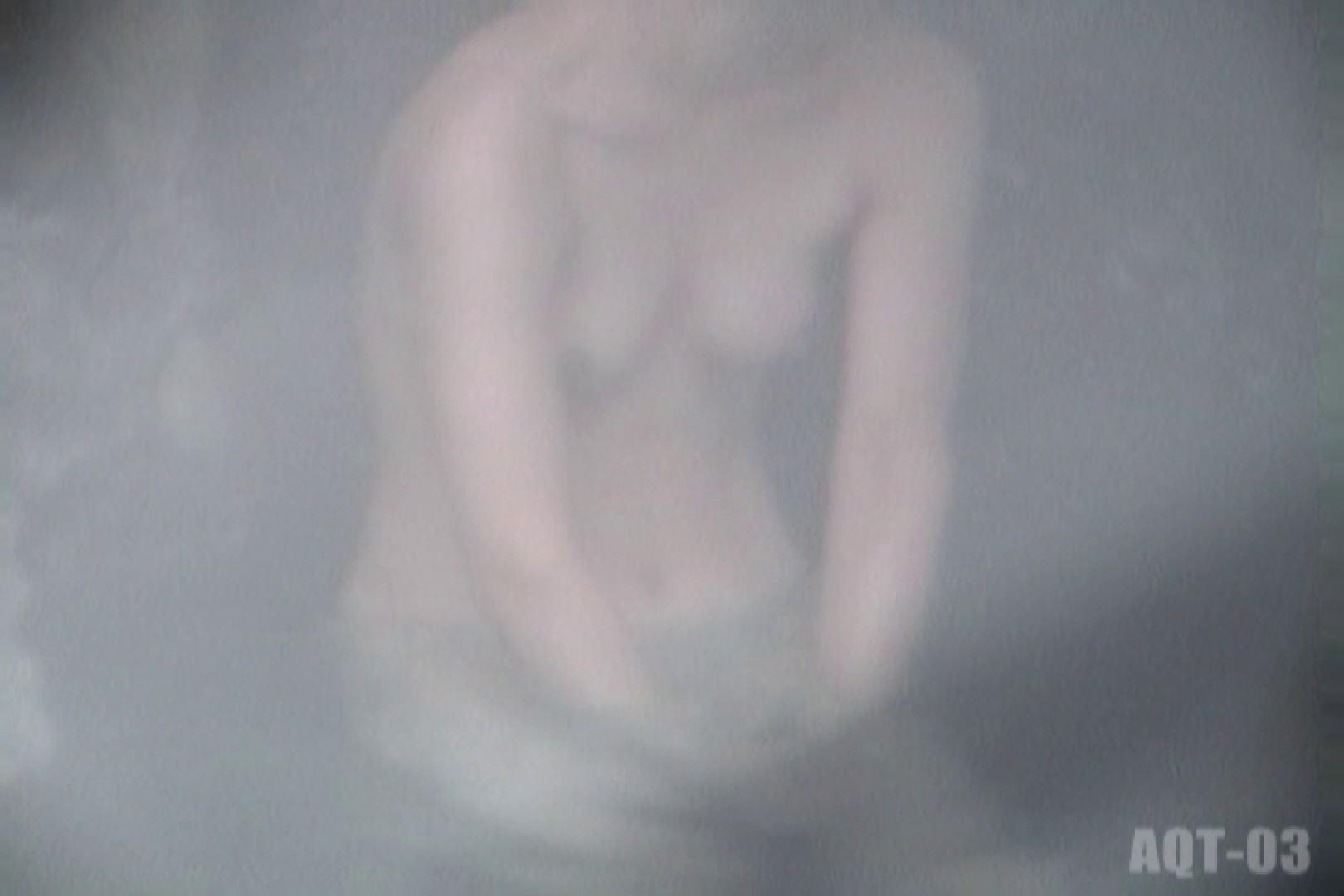 Aquaな露天風呂Vol.734 HなOL 戯れ無修正画像 85pic 46