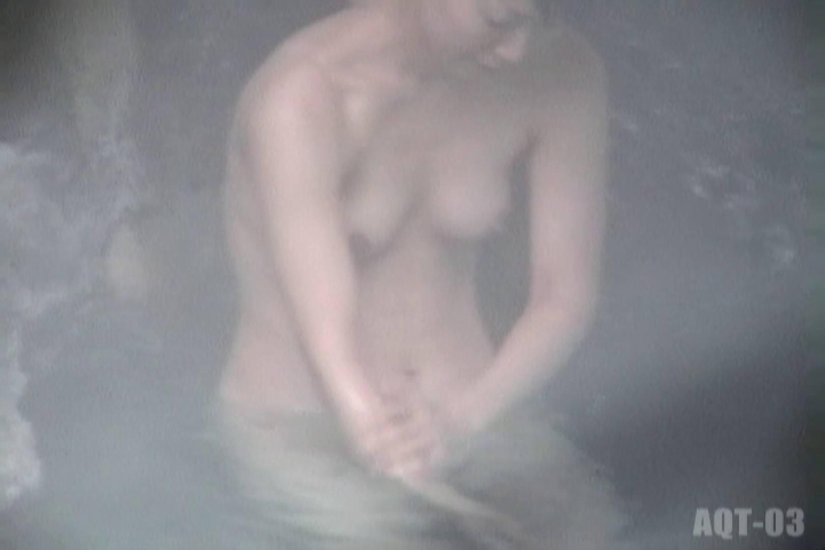 Aquaな露天風呂Vol.734 HなOL 戯れ無修正画像 85pic 50
