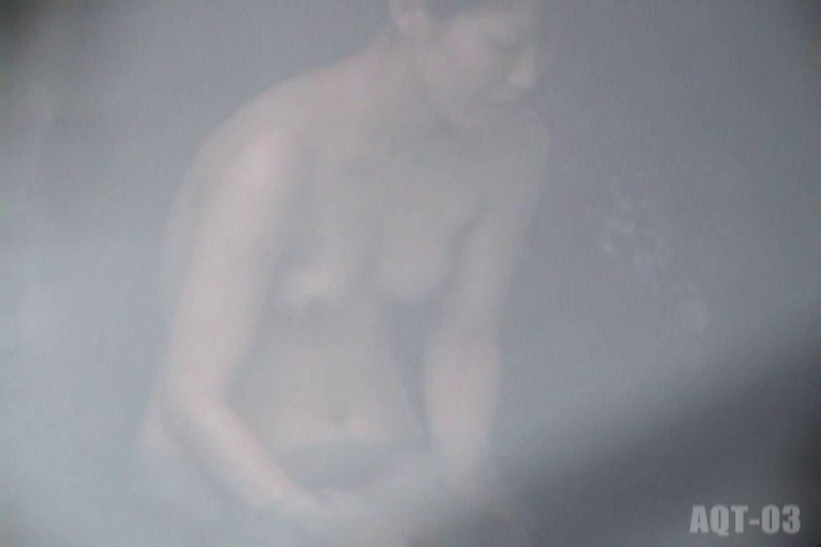 Aquaな露天風呂Vol.734 露天 アダルト動画キャプチャ 85pic 75