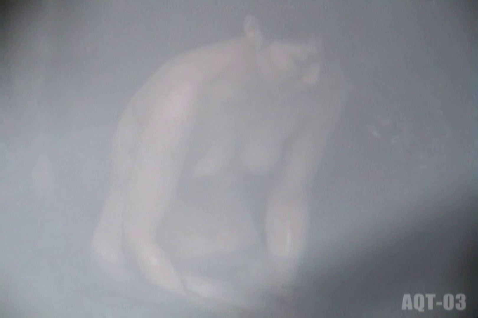 Aquaな露天風呂Vol.734 HなOL 戯れ無修正画像 85pic 78
