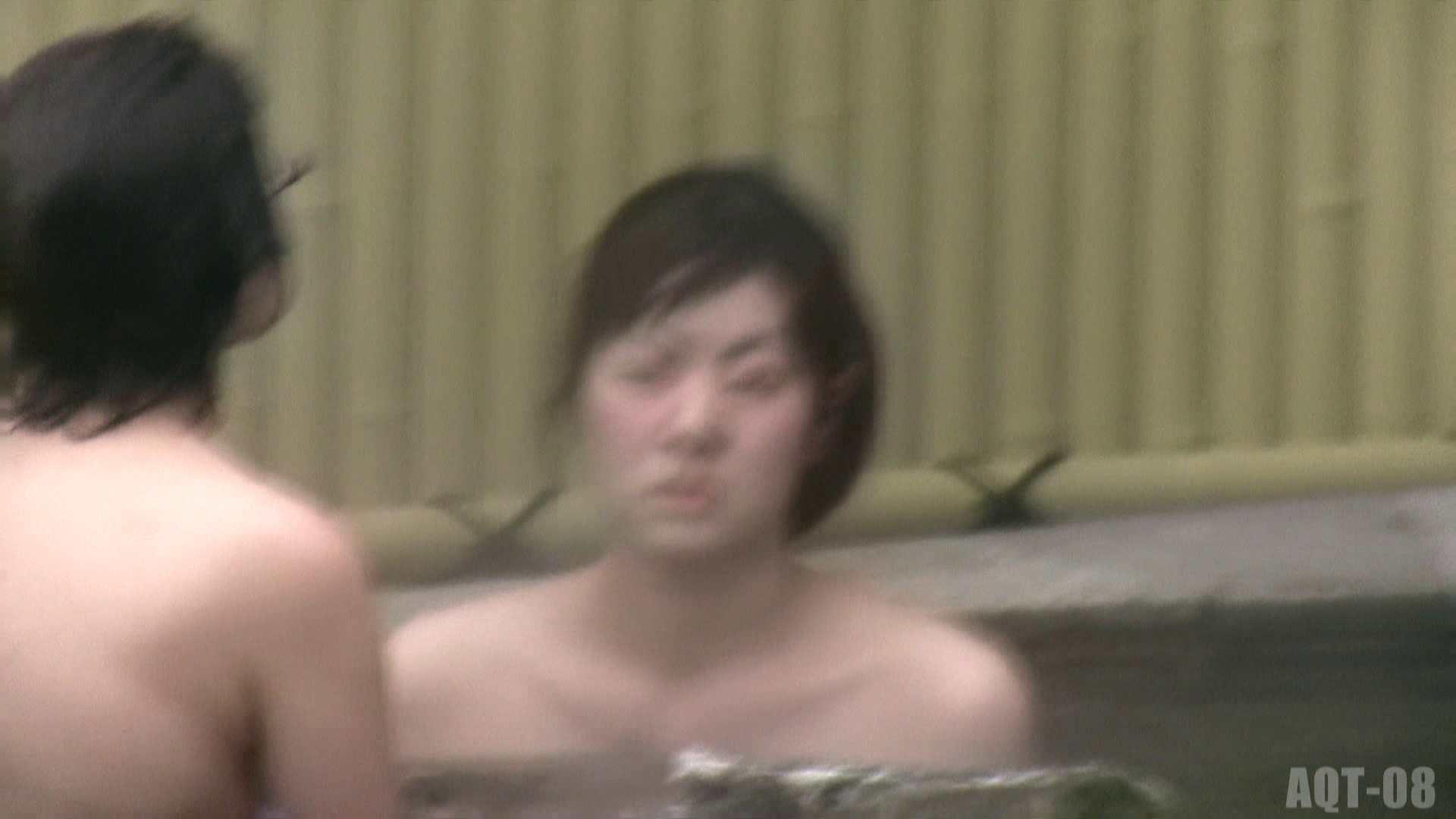 Aquaな露天風呂Vol.774 HなOL AV無料動画キャプチャ 83pic 2