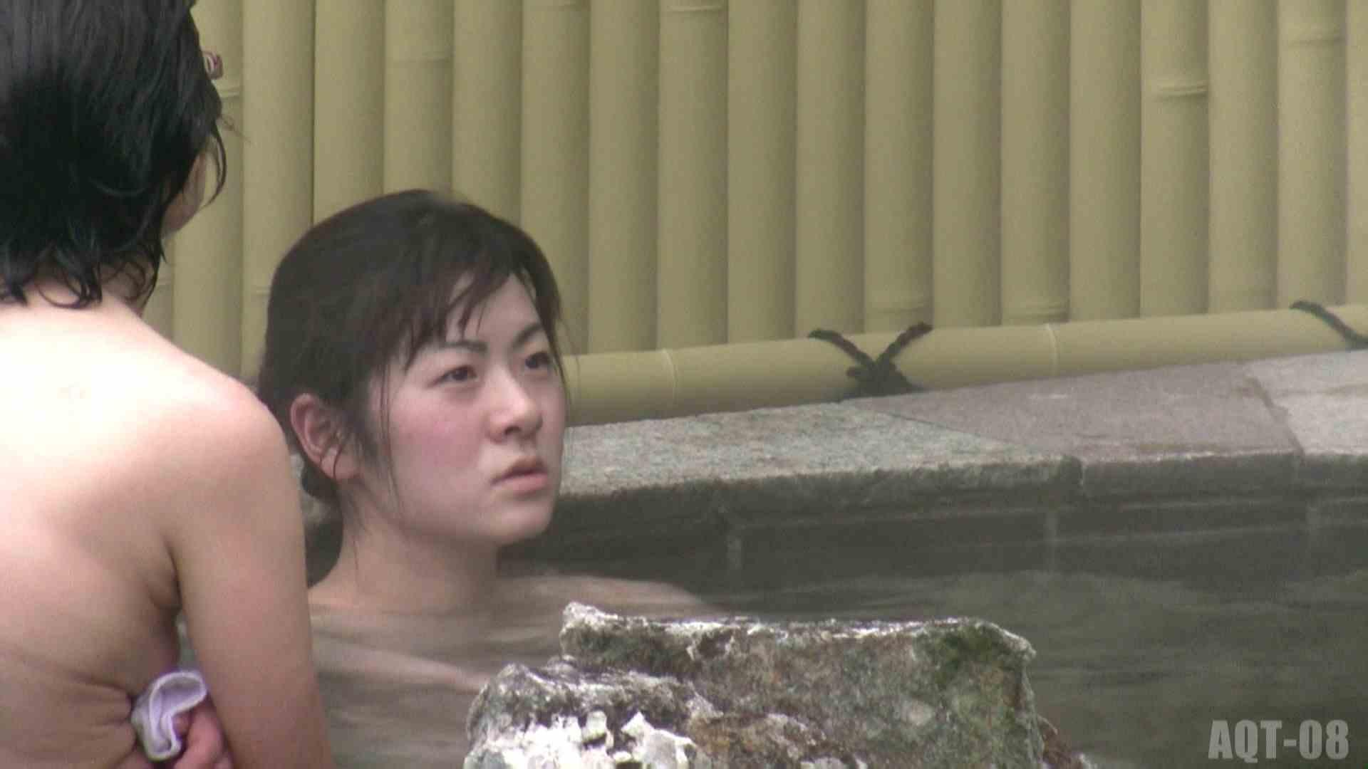 Aquaな露天風呂Vol.774 0  83pic 24