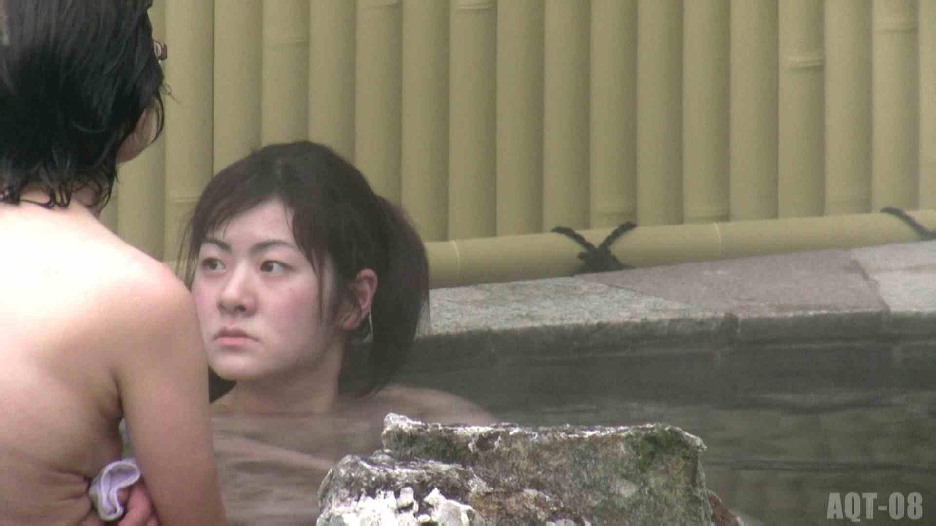Aquaな露天風呂Vol.774 0  83pic 28