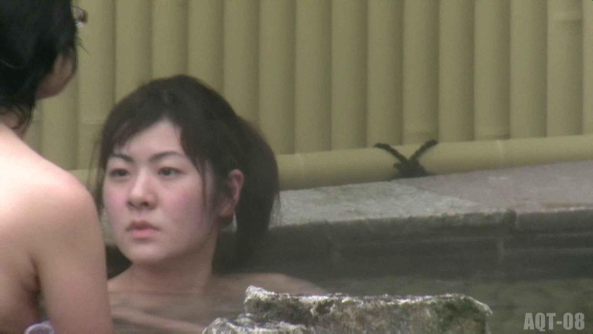 Aquaな露天風呂Vol.774 HなOL AV無料動画キャプチャ 83pic 30