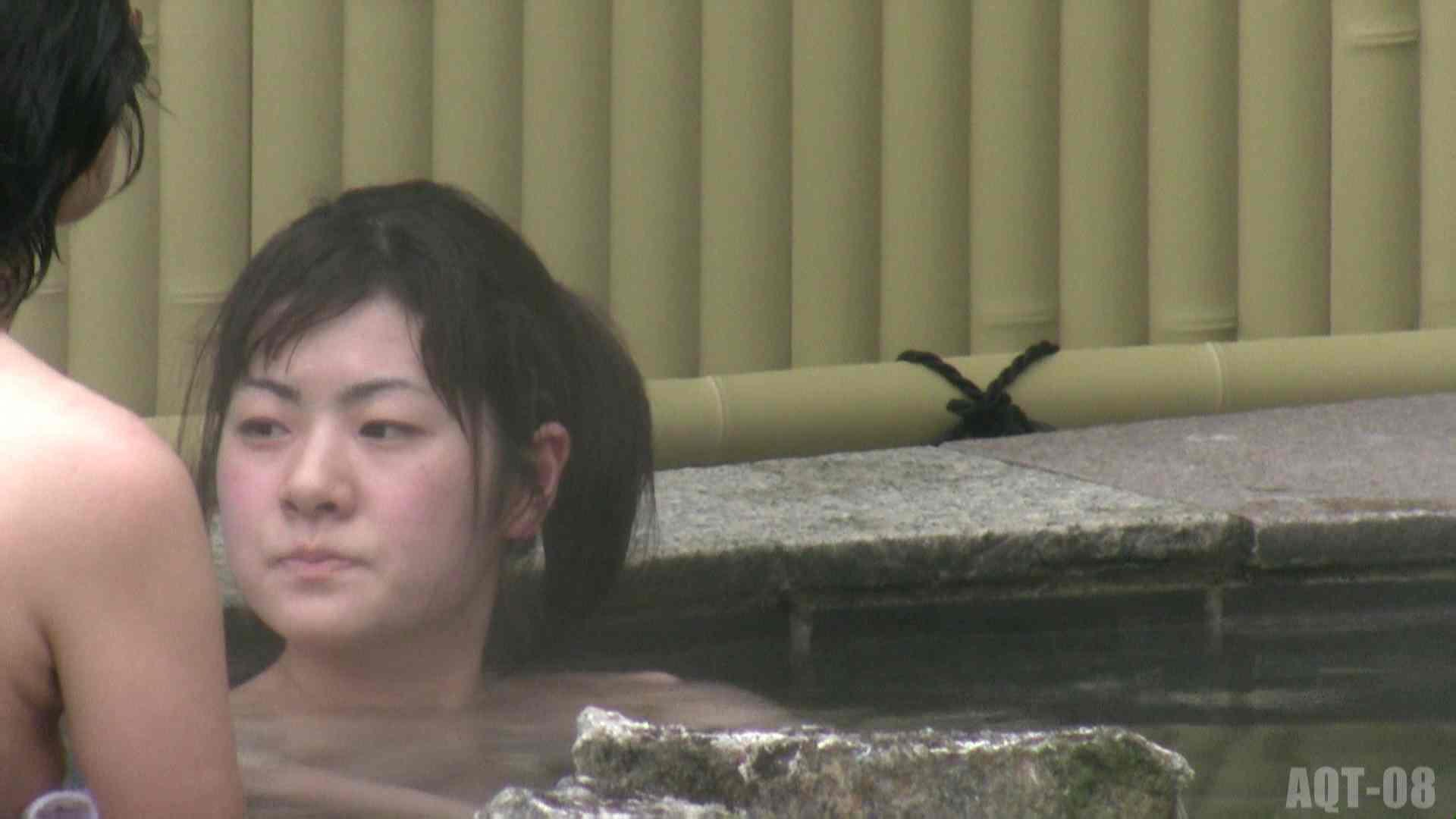 Aquaな露天風呂Vol.774 0 | 露天  83pic 33