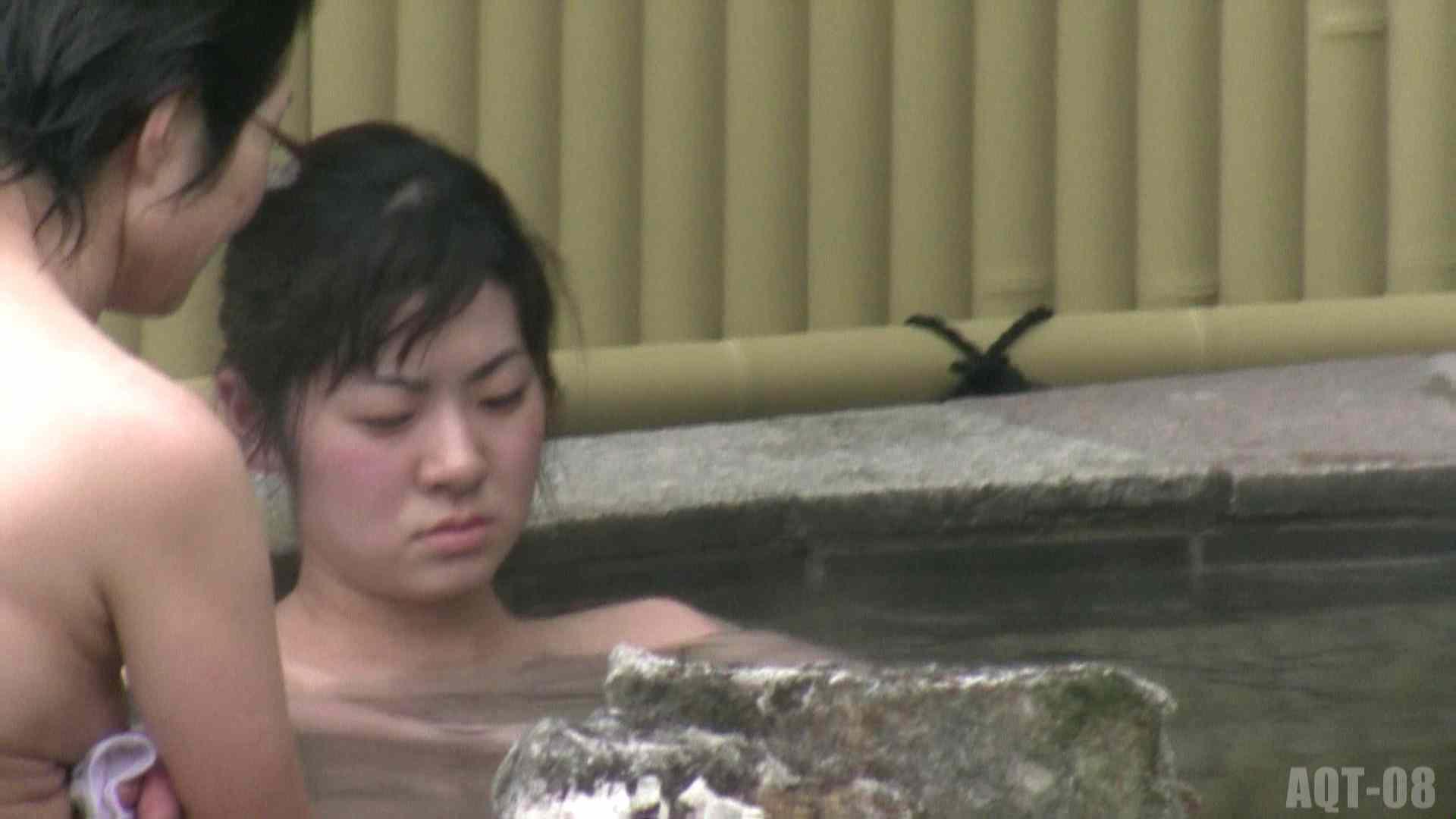 Aquaな露天風呂Vol.774 0 | 露天  83pic 37