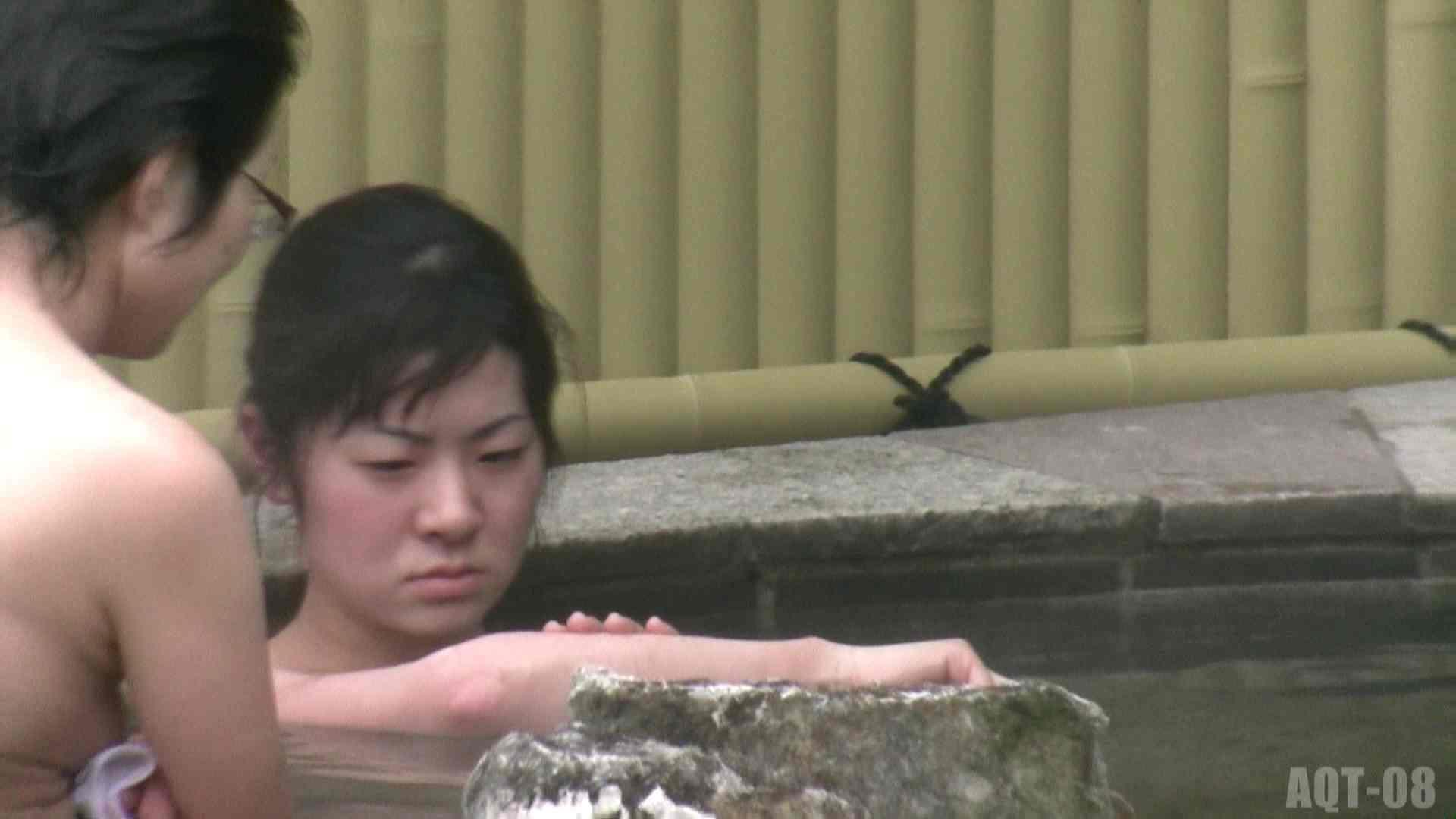 Aquaな露天風呂Vol.774 HなOL AV無料動画キャプチャ 83pic 38