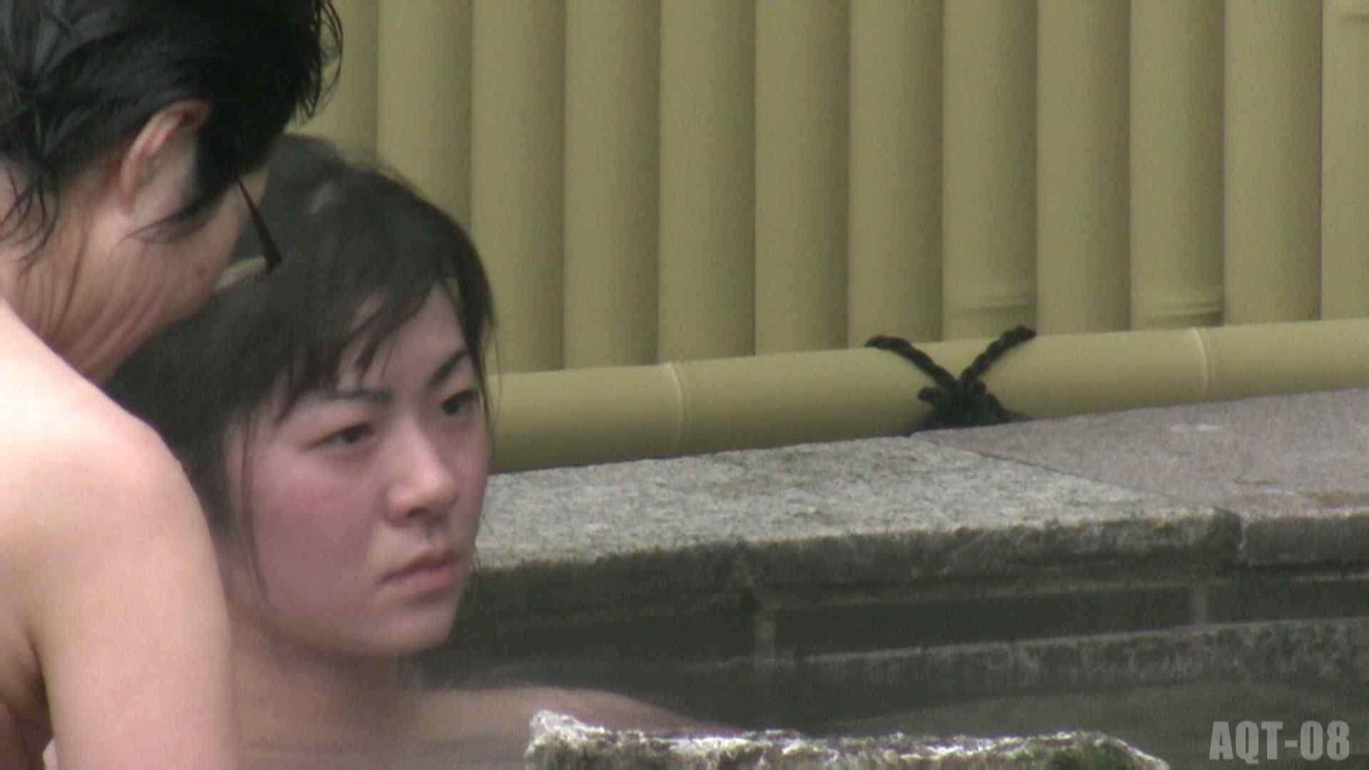 Aquaな露天風呂Vol.774 HなOL AV無料動画キャプチャ 83pic 46