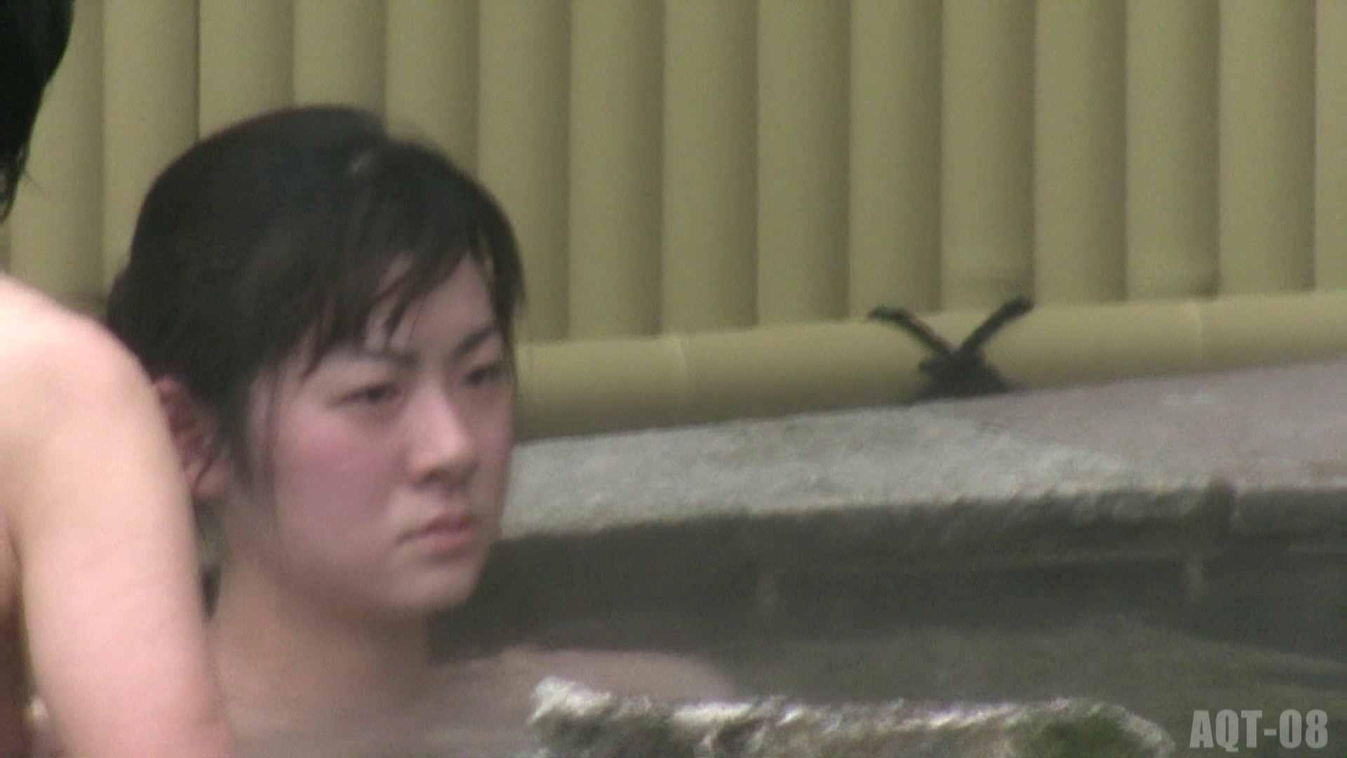 Aquaな露天風呂Vol.774 0  83pic 48