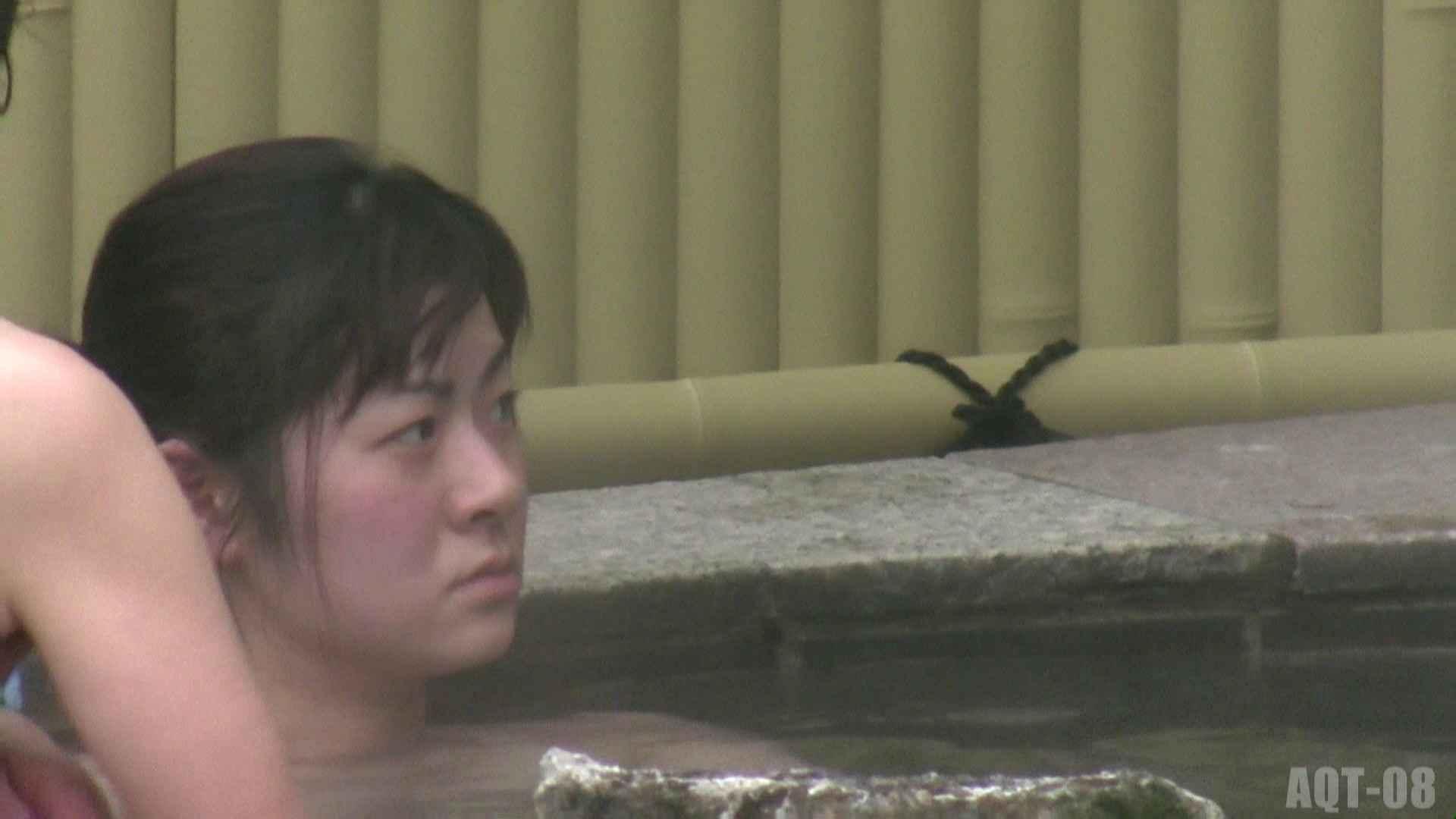 Aquaな露天風呂Vol.774 0 | 露天  83pic 49