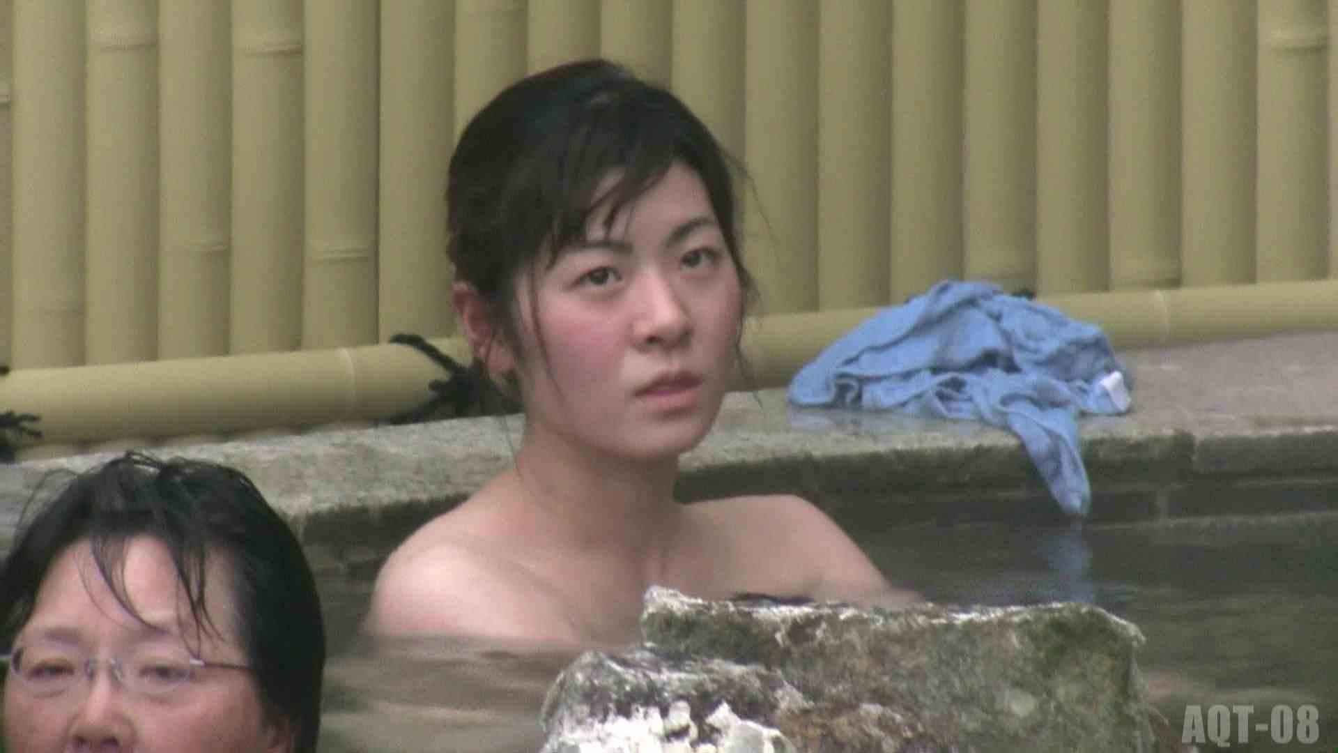 Aquaな露天風呂Vol.774 HなOL AV無料動画キャプチャ 83pic 74