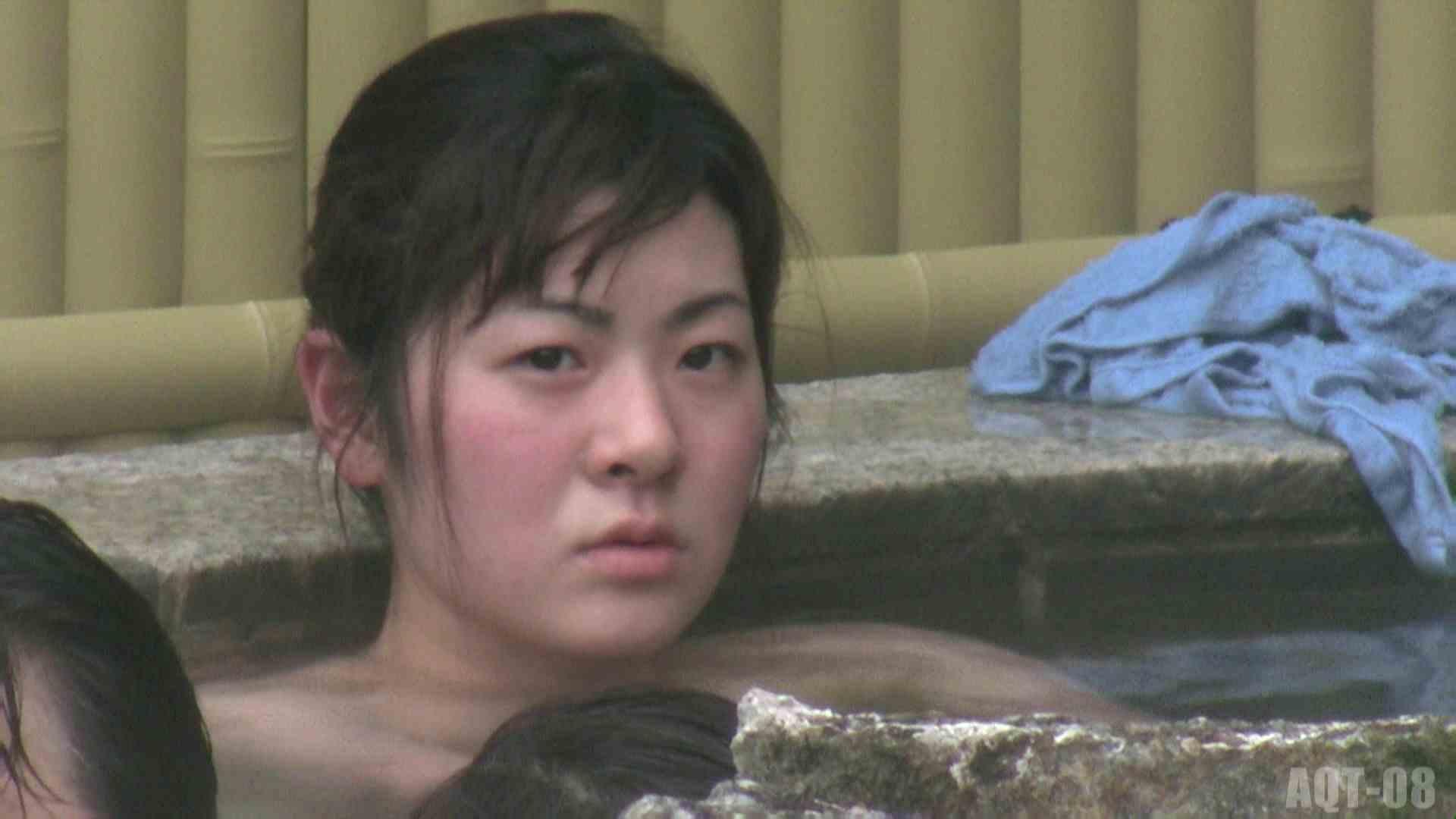 Aquaな露天風呂Vol.774 HなOL AV無料動画キャプチャ 83pic 82