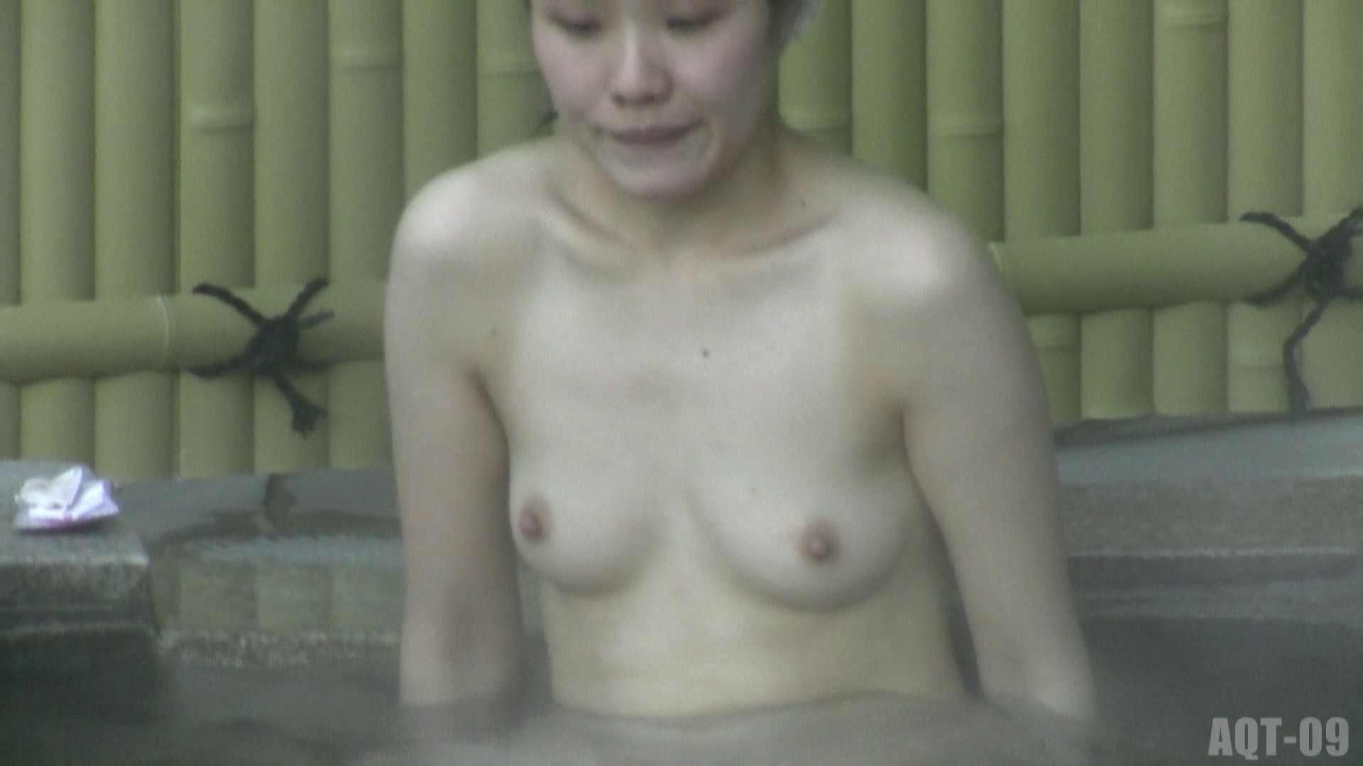 Aquaな露天風呂Vol.786 HなOL セックス画像 99pic 30