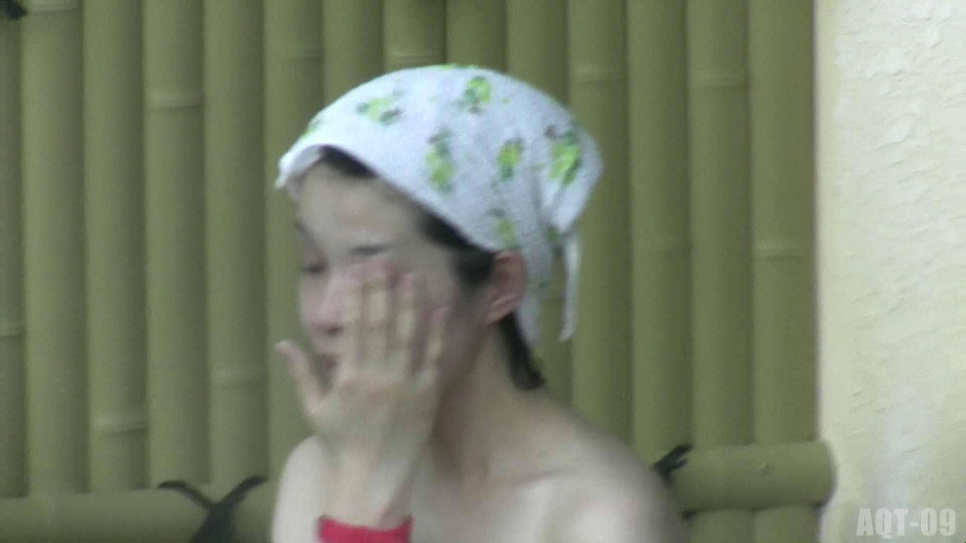 Aquaな露天風呂Vol.786 エッチな盗撮 エロ画像 99pic 43