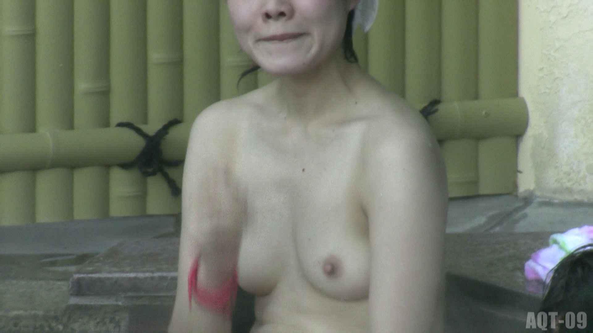 Aquaな露天風呂Vol.786 HなOL セックス画像 99pic 46