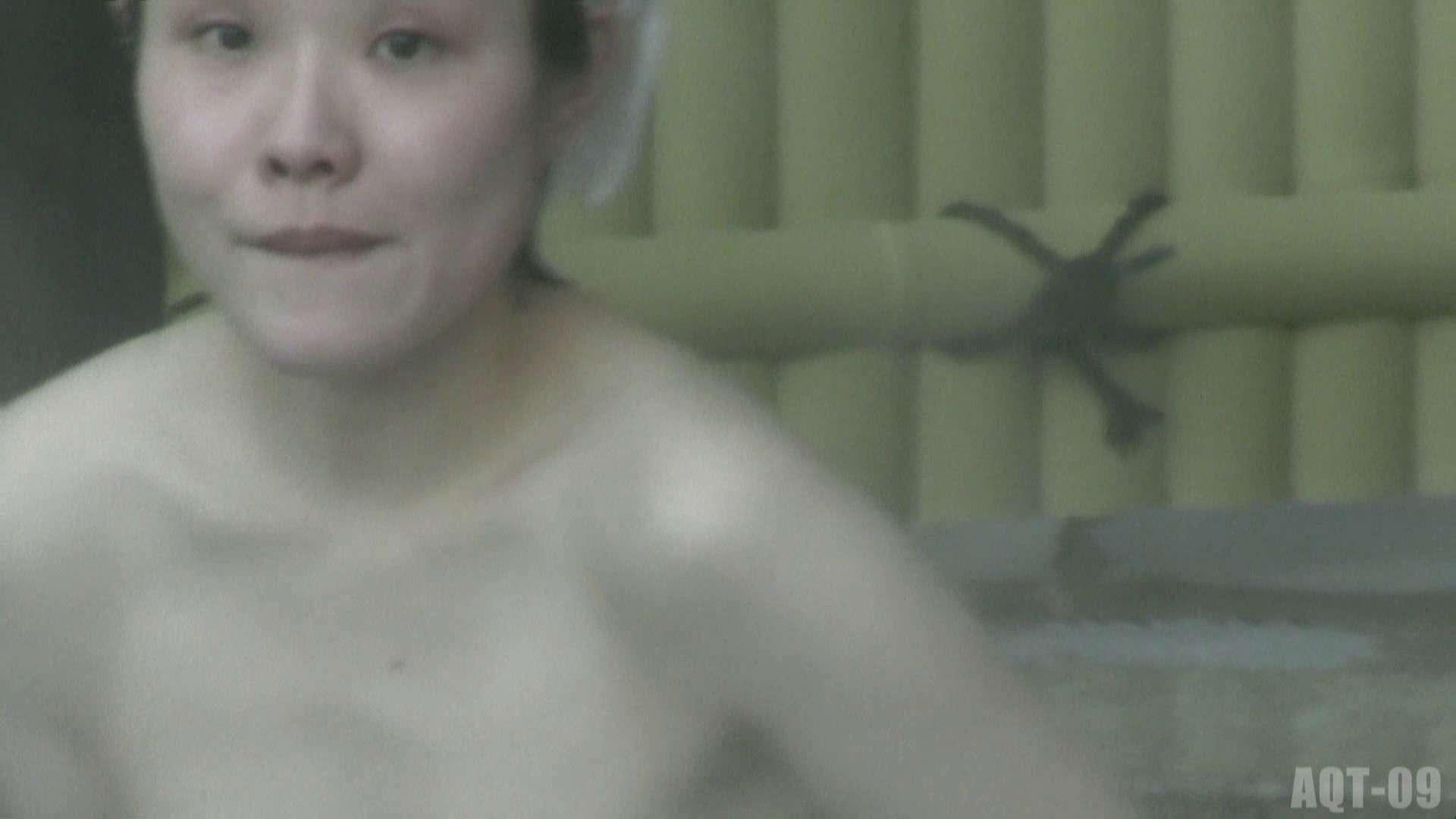 Aquaな露天風呂Vol.786 HなOL セックス画像 99pic 54