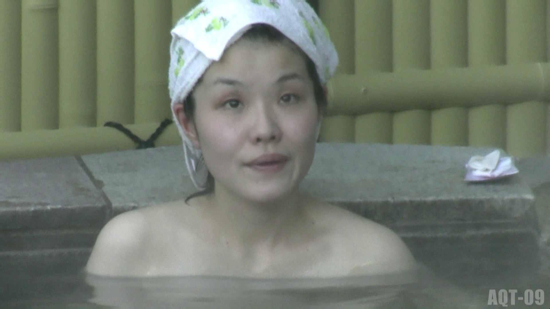 Aquaな露天風呂Vol.786 エッチな盗撮 エロ画像 99pic 67