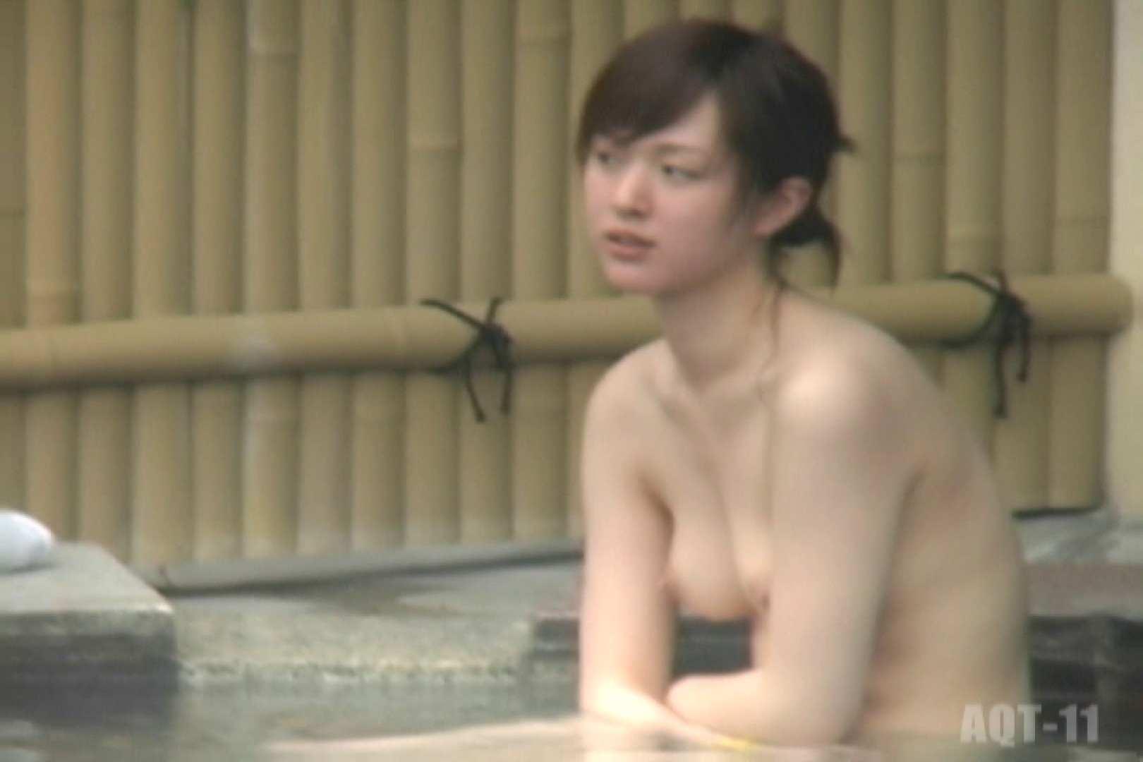 Aquaな露天風呂Vol.798 HなOL AV無料動画キャプチャ 109pic 27