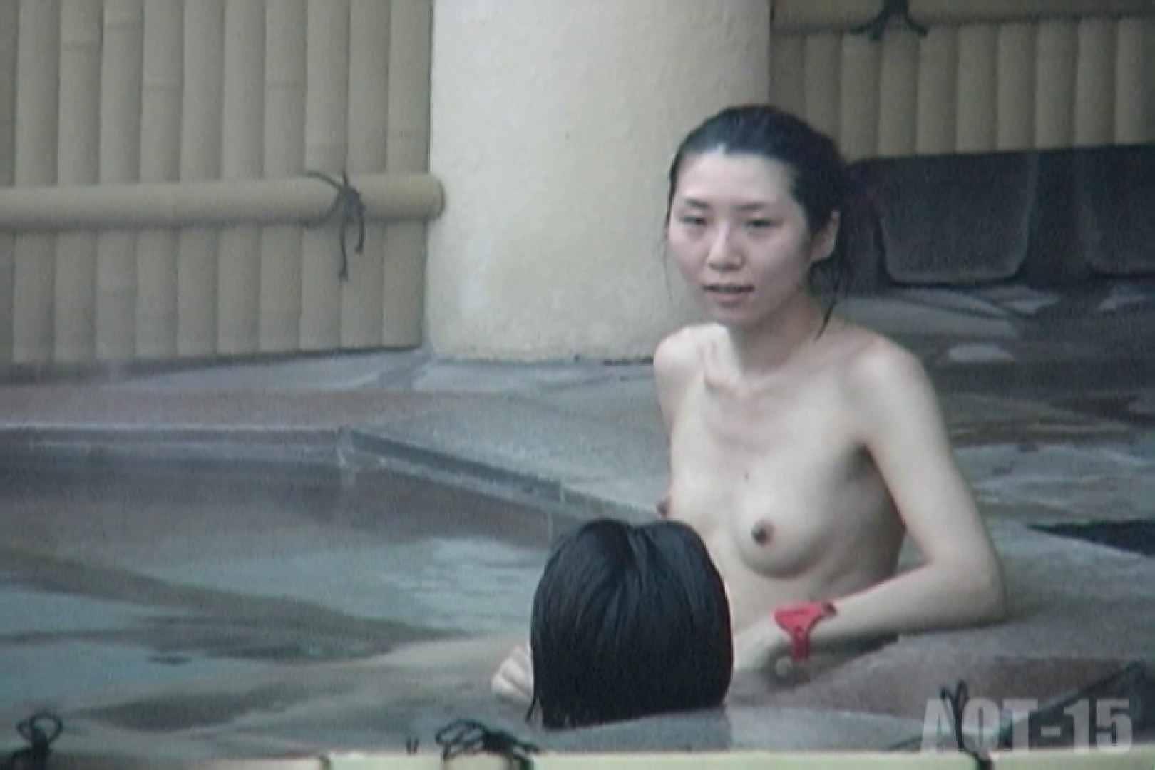Aquaな露天風呂Vol.837 エッチな盗撮 エロ無料画像 103pic 28