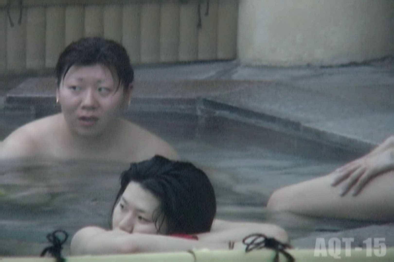 Aquaな露天風呂Vol.837 0   0  103pic 46