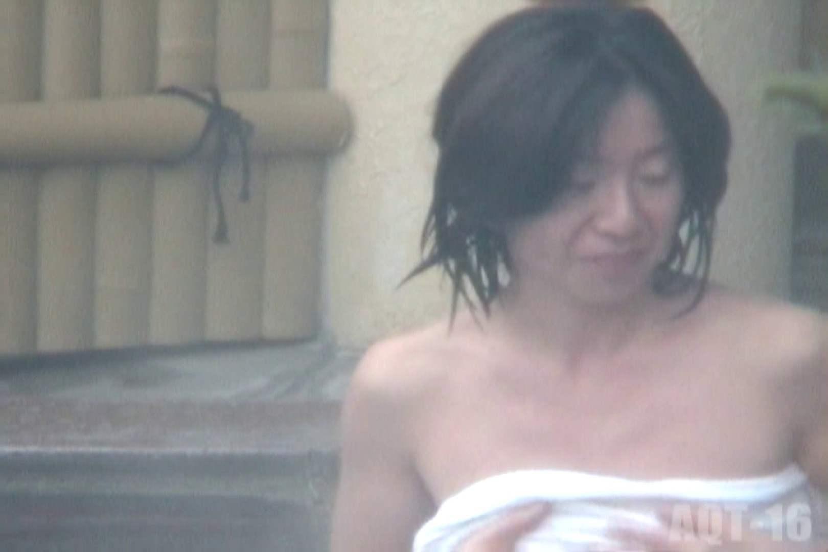 Aquaな露天風呂Vol.841 露天 のぞき動画キャプチャ 86pic 19