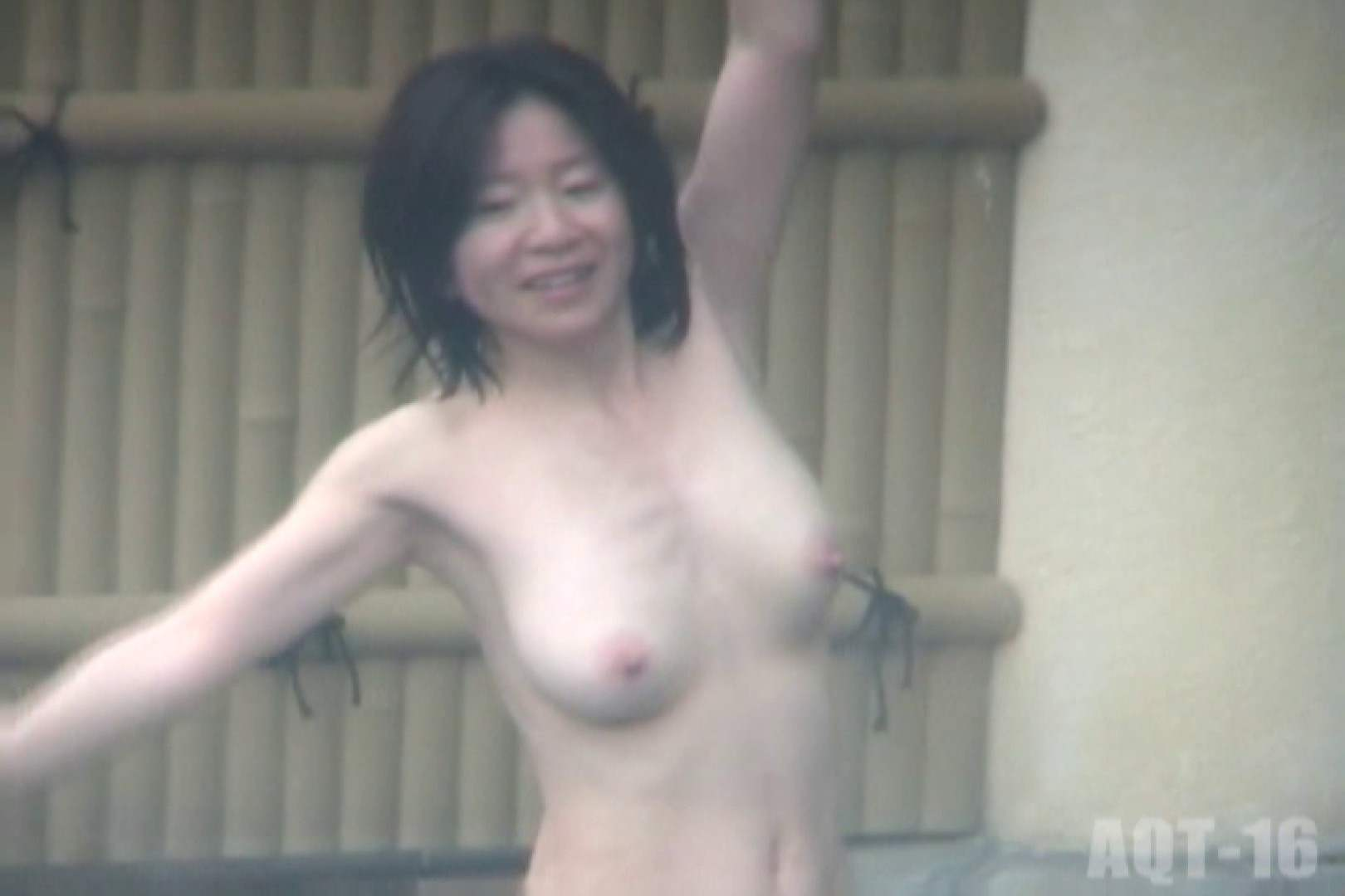 Aquaな露天風呂Vol.841 露天 のぞき動画キャプチャ 86pic 51