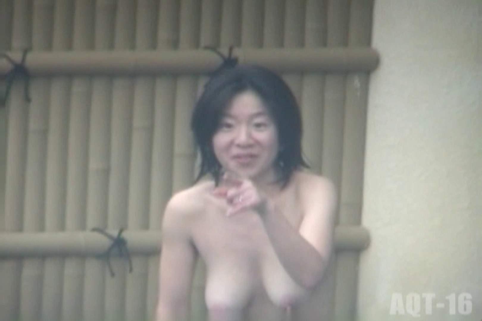 Aquaな露天風呂Vol.841 HなOL | 0  86pic 57
