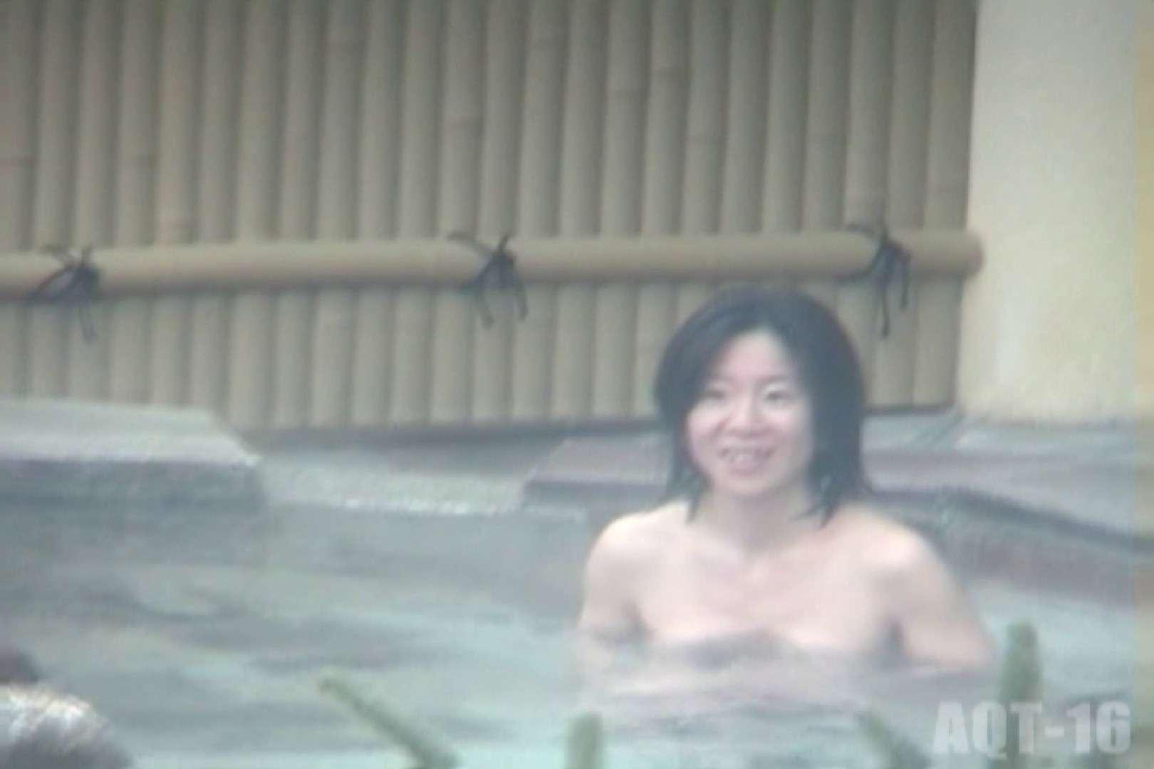 Aquaな露天風呂Vol.841 露天 のぞき動画キャプチャ 86pic 59