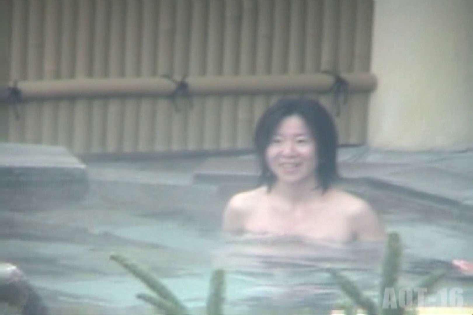 Aquaな露天風呂Vol.841 HなOL  86pic 60