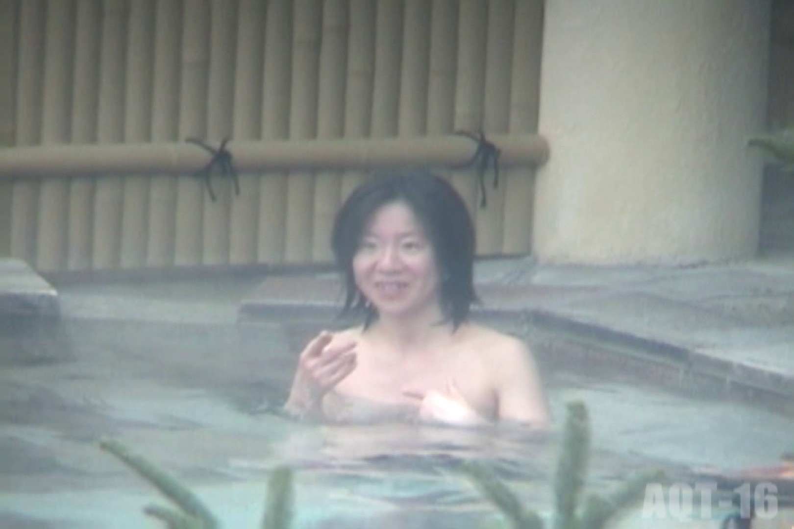 Aquaな露天風呂Vol.841 HなOL | 0  86pic 61