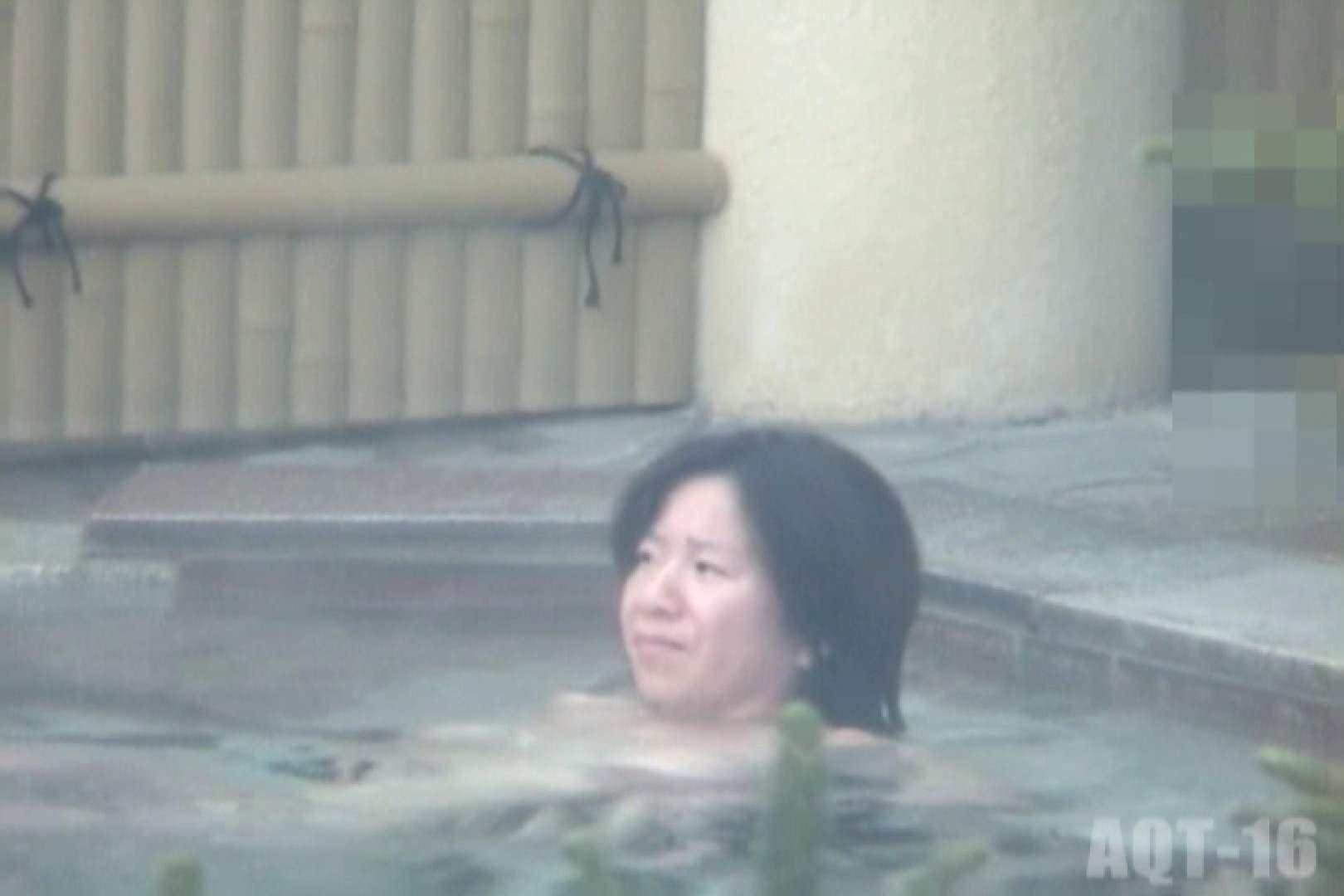 Aquaな露天風呂Vol.841 露天 のぞき動画キャプチャ 86pic 63