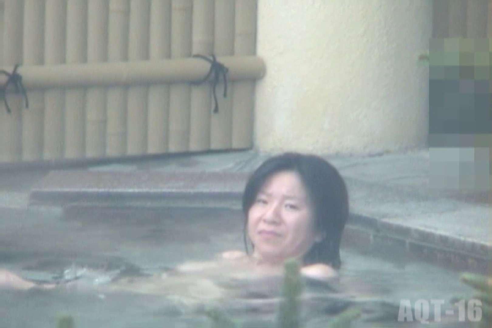 Aquaな露天風呂Vol.841 HなOL  86pic 64
