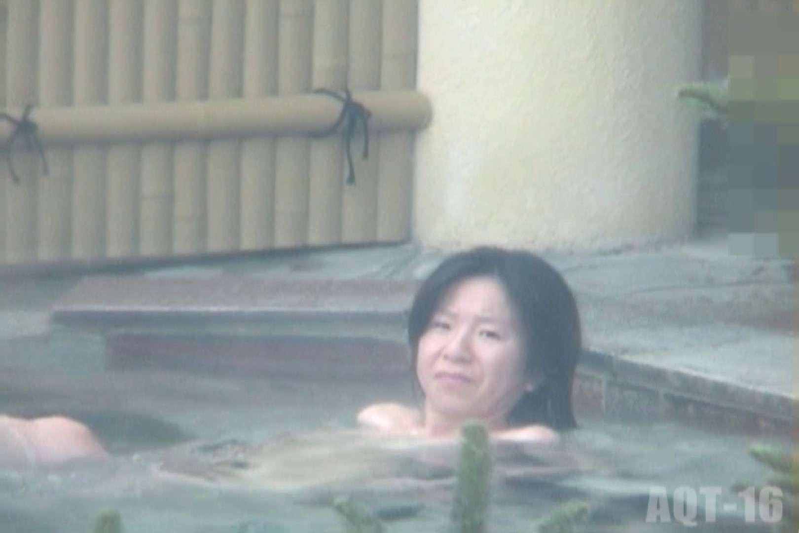 Aquaな露天風呂Vol.841 HなOL | 0  86pic 65