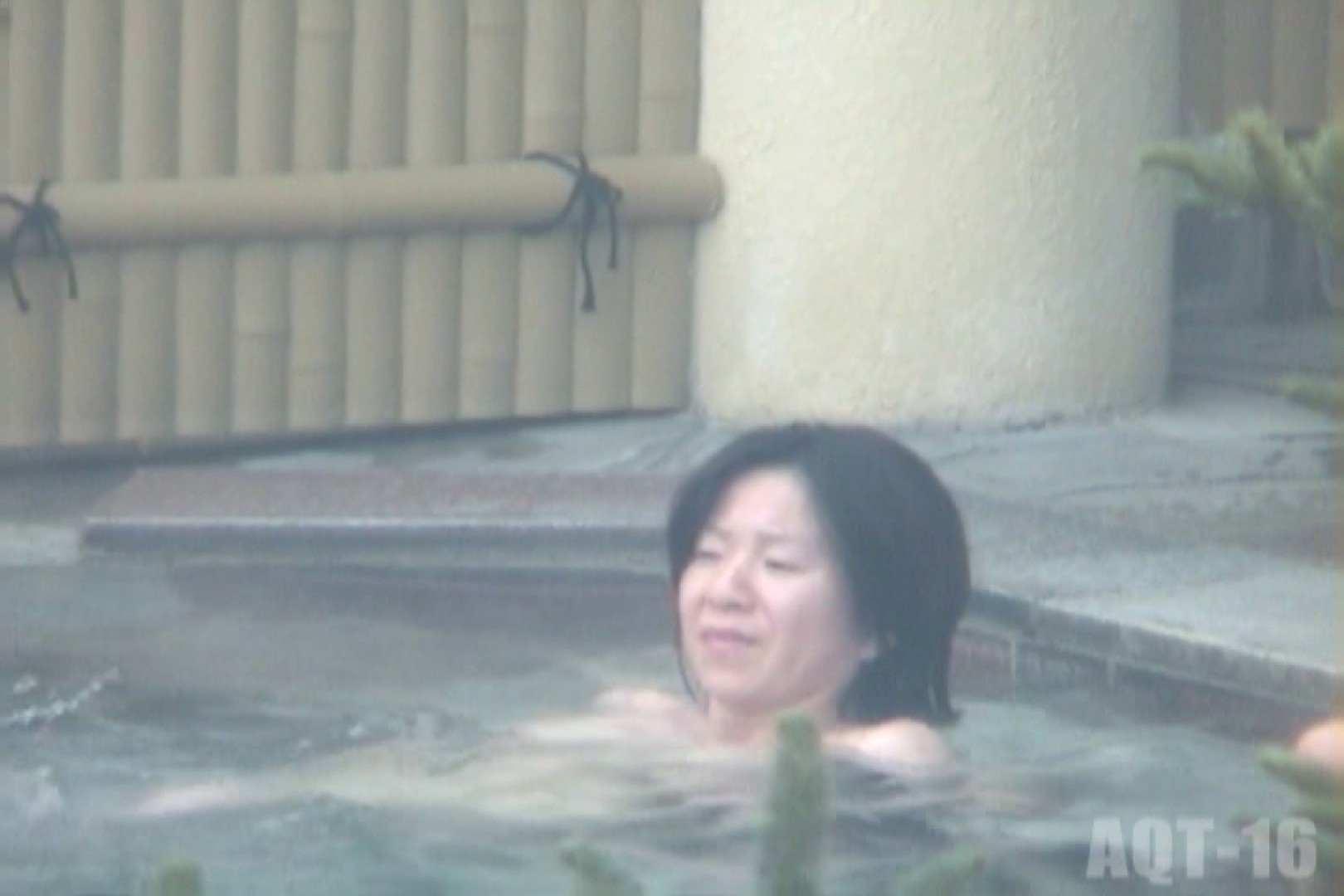 Aquaな露天風呂Vol.841 露天 のぞき動画キャプチャ 86pic 67